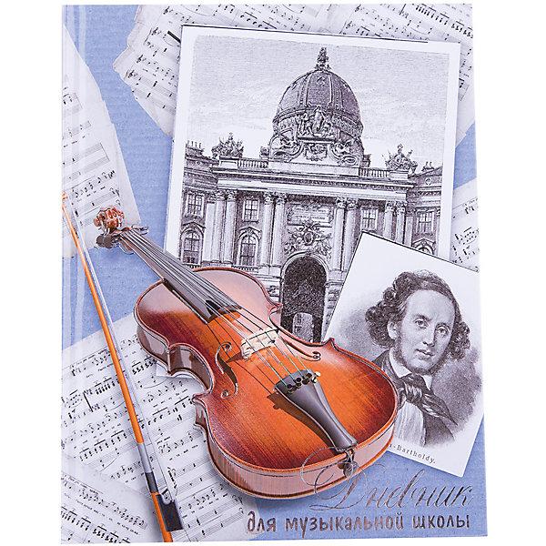 Дневник для музыкальной школы Скрипка и ноты на голубом, А5Бумажная продукция<br>Занятия ребенка музыкой всегда требуют приобретения специализированных атрибутов. Так пусть они будут стильными и качественными! Ведь с ними учиться - намного приятней.<br>Дневник для музыкальной школы Скрипка и ноты на голубом - стандартного формата А5, в нем - 48 л. Обложка - из плотного картона с красивым рисунком. Листы скреплены книжным креплением, это очень удобно и прочно. Дневник содержит полезный информационный блок. Изделие произведено из качественных и безопасных для ребенка материалов.<br><br>Дополнительная информация:<br><br>цвет: разноцветный;<br>формат: А5;<br>48 листов;<br>обложка: картон;<br>крепление: книжной;<br>есть информационный блок.<br><br>Дневник для музыкальной школы Скрипка и ноты на голубом, А5 можно купить в нашем магазине.<br><br>Ширина мм: 215<br>Глубина мм: 170<br>Высота мм: 10<br>Вес г: 235<br>Возраст от месяцев: 36<br>Возраст до месяцев: 2147483647<br>Пол: Унисекс<br>Возраст: Детский<br>SKU: 4746266