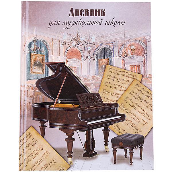 Дневник для музыкальной школы Чёрный рояль в зале, А5Бумажная продукция<br>Занятия ребенка музыкой всегда требуют приобретения специализированных атрибутов. Так пусть они будут стильными и качественными! Ведь с ними учиться - намного приятней.<br>Дневник для музыкальной школы Чёрный рояль в зале - стандартного формата А5, в нем - 48 л. Обложка - из плотного картона с красивым рисунком. Листы скреплены книжным креплением, это очень удобно и прочно. Дневник содержит полезный информационный блок. Изделие произведено из качественных и безопасных для ребенка материалов.<br><br>Дополнительная информация:<br><br>цвет: разноцветный;<br>формат: А5;<br>48 листов;<br>обложка: картон;<br>крепление: книжной;<br>есть информационный блок.<br><br>Дневник для музыкальной школы Чёрный рояль в зале, А5 можно купить в нашем магазине.<br>Ширина мм: 215; Глубина мм: 170; Высота мм: 10; Вес г: 225; Возраст от месяцев: 36; Возраст до месяцев: 2147483647; Пол: Унисекс; Возраст: Детский; SKU: 4746267;