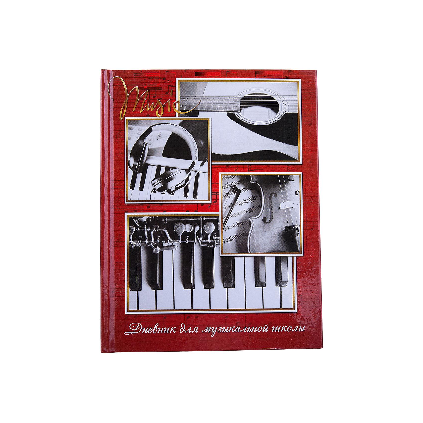 Дневник для музыкальной школы Инструменты, А5Занятия ребенка музыкой всегда требуют приобретения специализированных атрибутов. Так пусть они будут стильными и качественными! Ведь с ними учиться - намного приятней.<br>Дневник для музыкальной школы Инструменты - стандартного формата А5, в нем - 48 л. Обложка - из плотного картона с красивым рисунком. Листы скреплены книжным креплением, это очень удобно и прочно. Дневник содержит полезный информационный блок. Изделие произведено из качественных и безопасных для ребенка материалов.<br><br>Дополнительная информация:<br><br>цвет: разноцветный;<br>формат: А5;<br>48 листов;<br>обложка: картон;<br>крепление: книжной;<br>есть информационный блок.<br><br>Дневник для музыкальной школы Инструменты, А5 можно купить в нашем магазине.<br><br>Ширина мм: 215<br>Глубина мм: 170<br>Высота мм: 10<br>Вес г: 225<br>Возраст от месяцев: 36<br>Возраст до месяцев: 2147483647<br>Пол: Унисекс<br>Возраст: Детский<br>SKU: 4746269