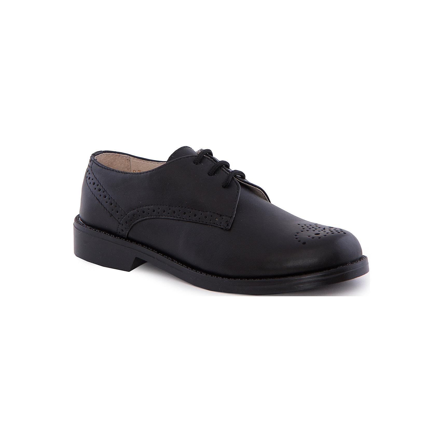 Ботинки для мальчика Зебра