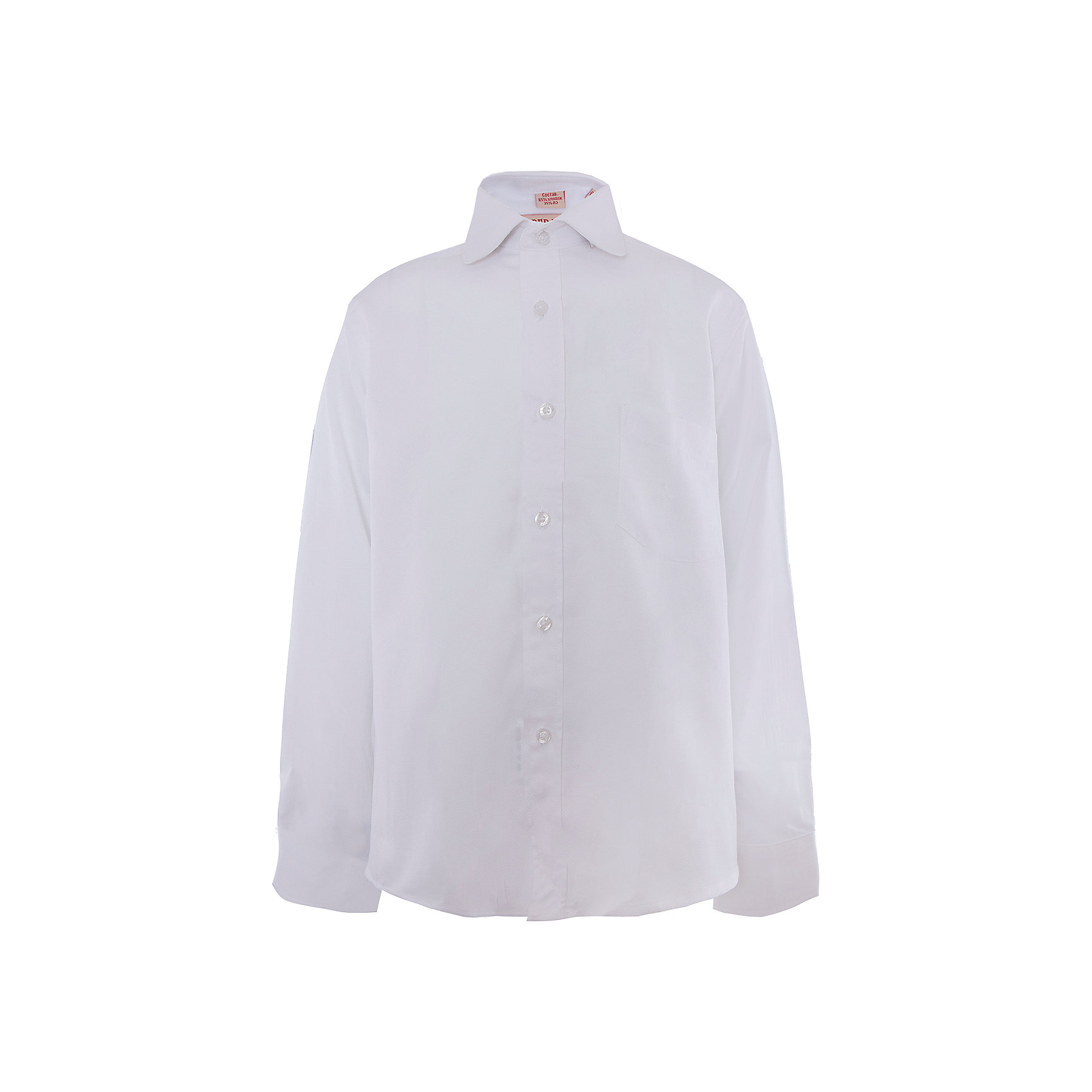 Рубашка для мальчика ImperatorБлузки и рубашки<br>Классическая рубашка - неотьемлемая вещь в гардеробе. Модель на пуговицах, с отложным воротником. Свободный покрой не стеснит движений и позволит чувствовать себя комфортно каждый день.  Состав 65 % хл. 35% П/Э<br><br>Ширина мм: 174<br>Глубина мм: 10<br>Высота мм: 169<br>Вес г: 157<br>Цвет: белый<br>Возраст от месяцев: 120<br>Возраст до месяцев: 132<br>Пол: Мужской<br>Возраст: Детский<br>Размер: 140/146,146/152,152/158,158/164,164/170,122/128,128/134,134/140<br>SKU: 4749226