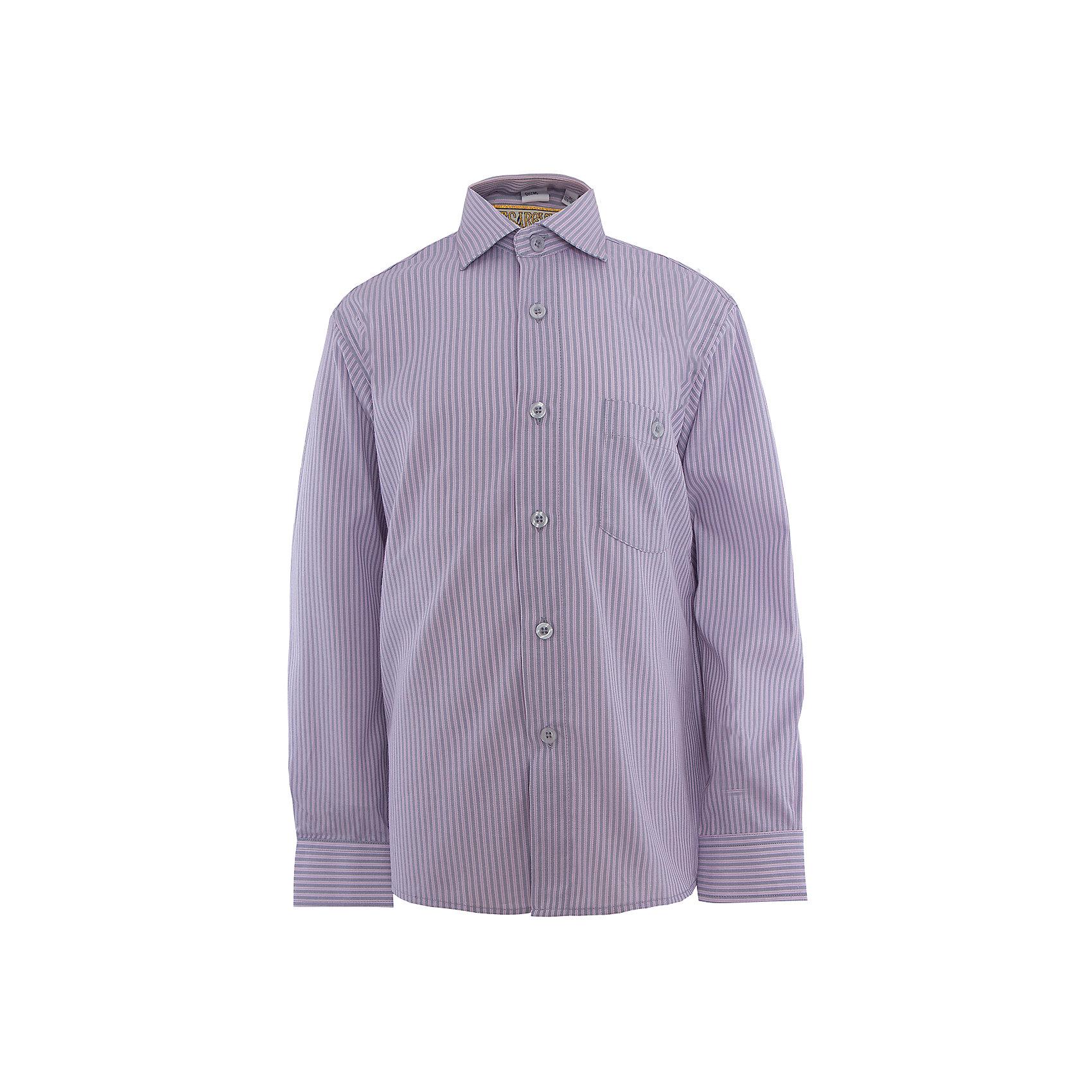 Рубашка для мальчика TsarevichБлузки и рубашки<br>Классическая рубашка - неотьемлемая вещь в гардеробе. Модель на пуговицах, с отложным воротником. Свободный покрой не стеснит движений и позволит чувствовать себя комфортно каждый день.  Состав 65 % хл. 35% П/Э<br><br>Ширина мм: 174<br>Глубина мм: 10<br>Высота мм: 169<br>Вес г: 157<br>Цвет: фиолетовый<br>Возраст от месяцев: 96<br>Возраст до месяцев: 108<br>Пол: Мужской<br>Возраст: Детский<br>Размер: 128/134,134/140,140/146,146/152,146/152,152/158,152/158,158/164,164/170,122/128<br>SKU: 4749304