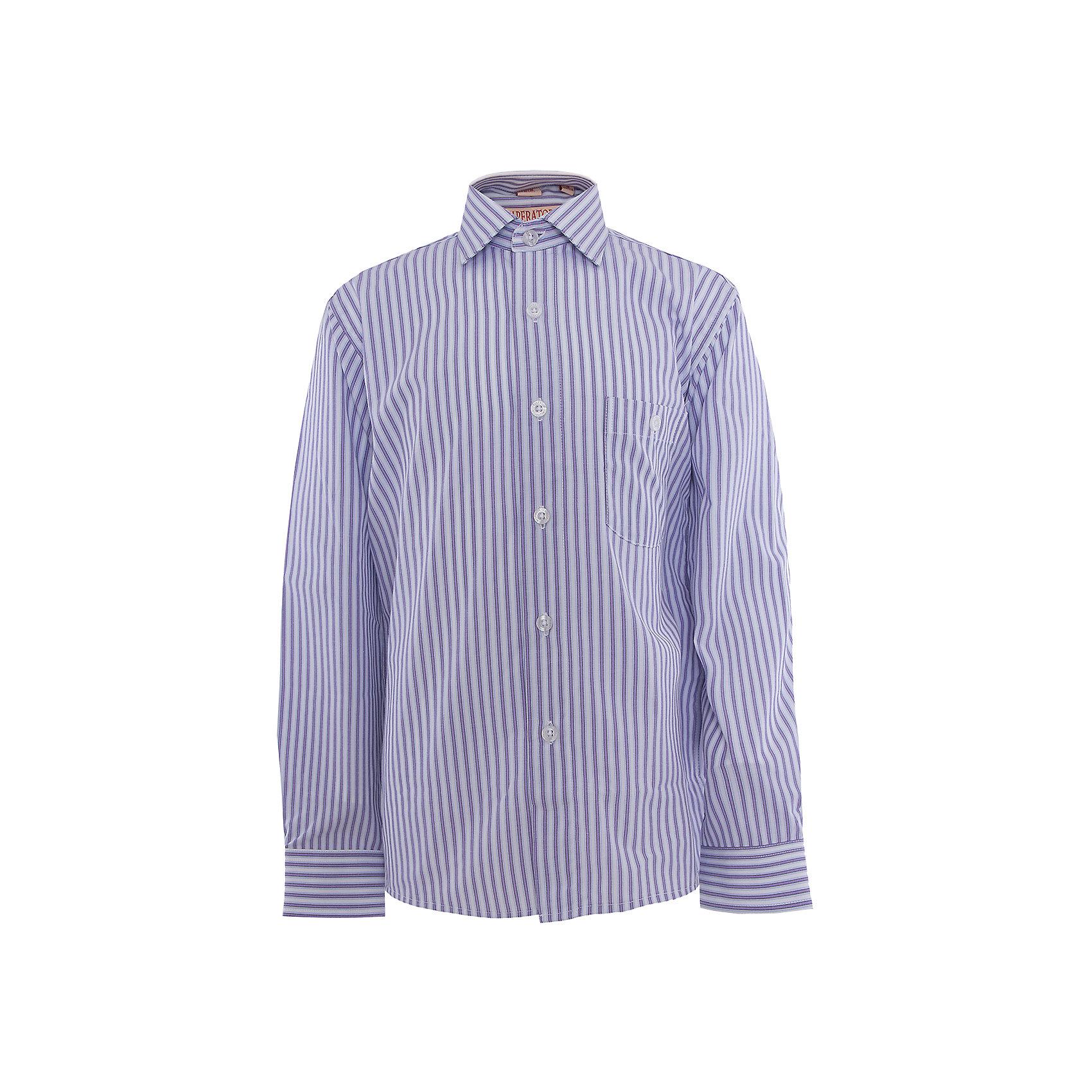 Рубашка для мальчика ImperatorБлузки и рубашки<br>Классическая рубашка - неотьемлемая вещь в гардеробе. Модель на пуговицах, с отложным воротником. Свободный покрой не стеснит движений и позволит чувствовать себя комфортно каждый день.  Состав 65 % хл. 35% П/Э<br><br>Ширина мм: 174<br>Глубина мм: 10<br>Высота мм: 169<br>Вес г: 157<br>Цвет: фиолетовый<br>Возраст от месяцев: 132<br>Возраст до месяцев: 144<br>Пол: Мужской<br>Возраст: Детский<br>Размер: 146/152,164/170,122/128,128/134,134/140,140/146,152/158,158/164<br>SKU: 4749381