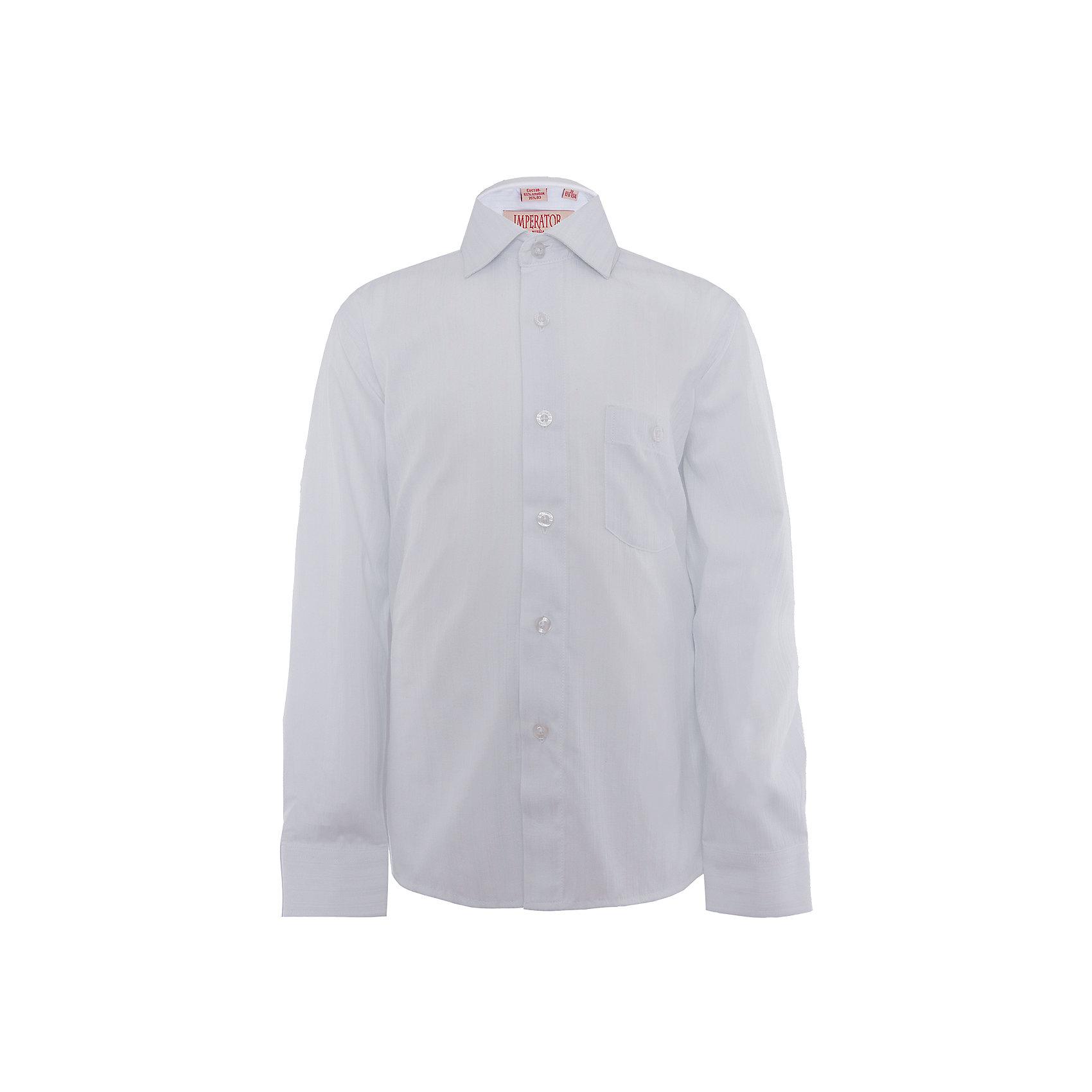 Рубашка для мальчика ImperatorКлассическая рубашка - неотьемлемая вещь в гардеробе. Модель на пуговицах, с отложным воротником. Свободный покрой не стеснит движений и позволит чувствовать себя комфортно каждый день.  Состав 65 % хл. 35% П/Э<br><br>Ширина мм: 174<br>Глубина мм: 10<br>Высота мм: 169<br>Вес г: 157<br>Цвет: белый<br>Возраст от месяцев: 84<br>Возраст до месяцев: 96<br>Пол: Мужской<br>Возраст: Детский<br>Размер: 122/128,164/170,158/164,152/158,146/152,140/146,134/140,128/134<br>SKU: 4749403