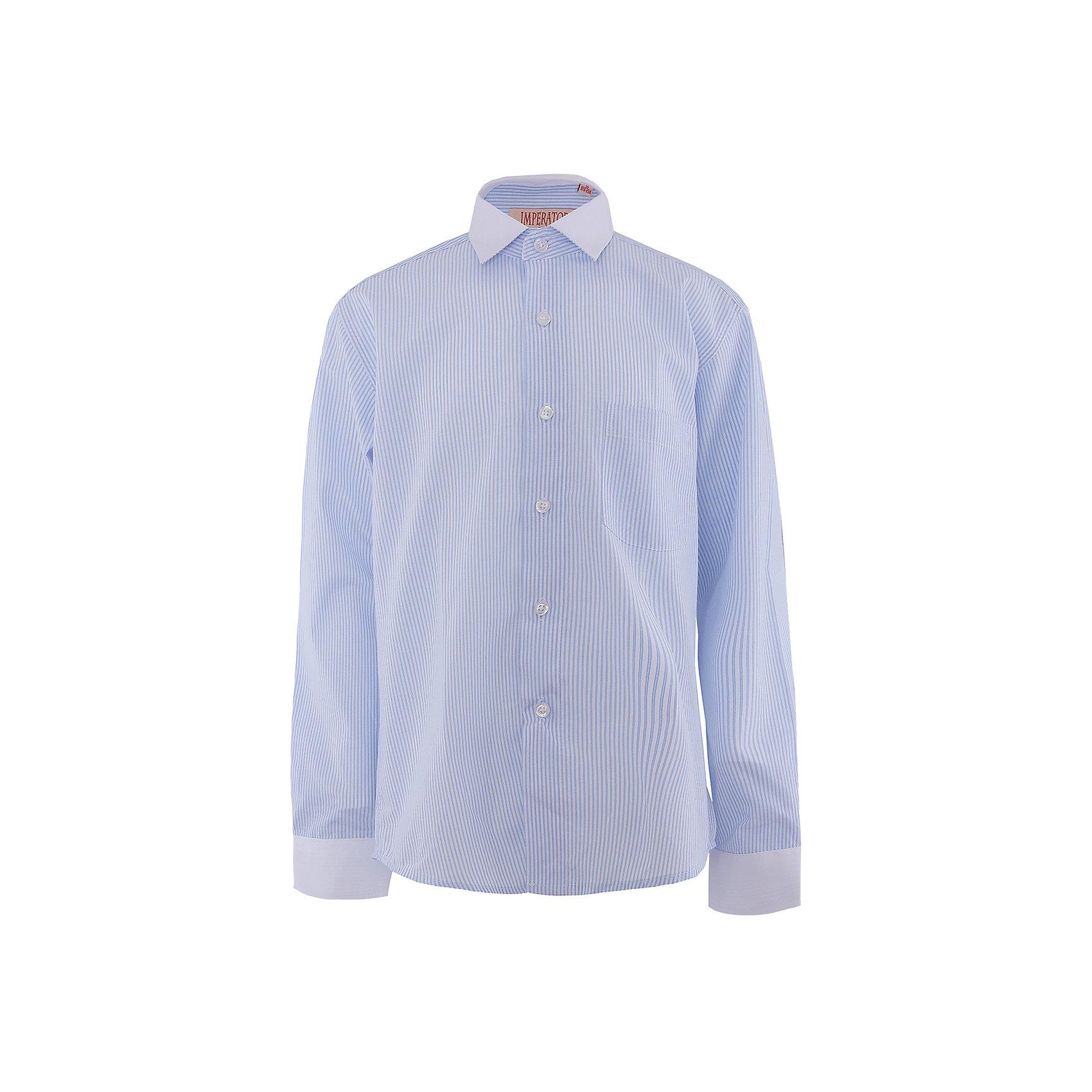 Рубашка для мальчика ImperatorКлассическая рубашка - неотьемлемая вещь в гардеробе. Модель на пуговицах, с отложным воротником. Свободный покрой не стеснит движений и позволит чувствовать себя комфортно каждый день.  Состав 65 % хл. 35% П/Э<br><br>Ширина мм: 174<br>Глубина мм: 10<br>Высота мм: 169<br>Вес г: 157<br>Цвет: голубой<br>Возраст от месяцев: 132<br>Возраст до месяцев: 144<br>Пол: Мужской<br>Возраст: Детский<br>Размер: 146/152,164/170,122/128,128/134,134/140,140/146,152/158,158/164<br>SKU: 4749414