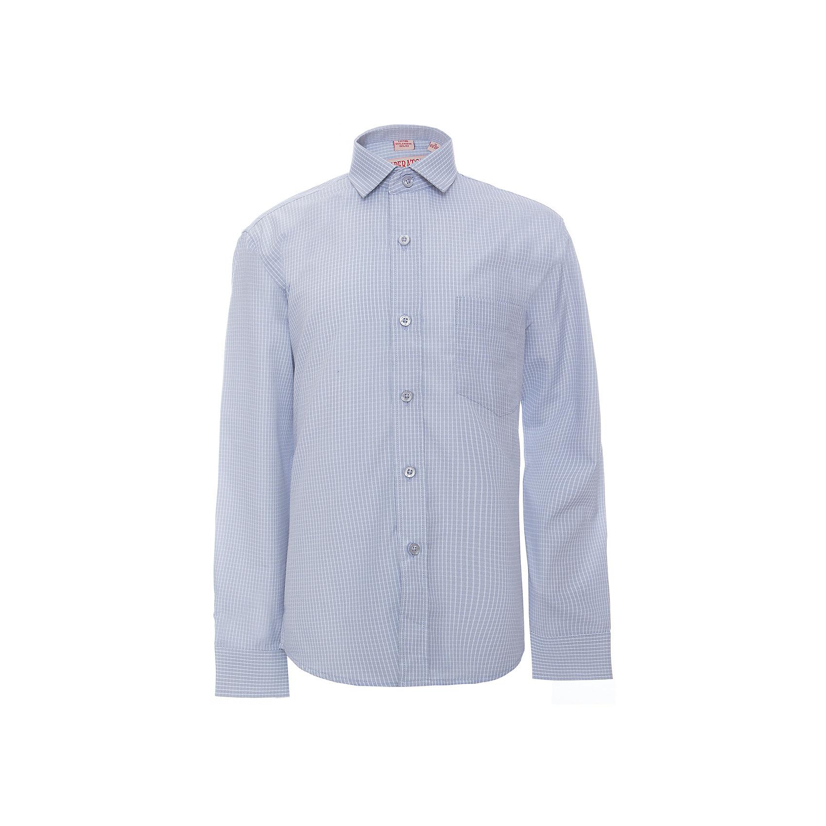 Рубашка для мальчика ImperatorБлузки и рубашки<br>Классическая рубашка - неотьемлемая вещь в гардеробе. Модель на пуговицах, с отложным воротником. Свободный покрой не стеснит движений и позволит чувствовать себя комфортно каждый день.  Состав 65 % хл. 35% П/Э<br><br>Ширина мм: 174<br>Глубина мм: 10<br>Высота мм: 169<br>Вес г: 157<br>Цвет: голубой<br>Возраст от месяцев: 96<br>Возраст до месяцев: 108<br>Пол: Мужской<br>Возраст: Детский<br>Размер: 128/134,122/128,134/140,140/146,146/152,152/158,158/164,164/170<br>SKU: 4749425