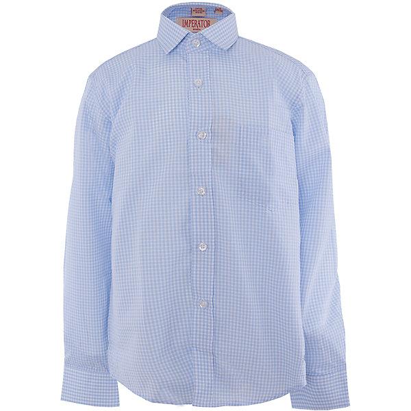 Рубашка для мальчика ImperatorБлузки и рубашки<br>Классическая рубашка - неотьемлемая вещь в гардеробе. Модель на пуговицах, с отложным воротником. Свободный покрой не стеснит движений и позволит чувствовать себя комфортно каждый день.  Состав 65 % хл. 35% П/Э<br><br>Ширина мм: 174<br>Глубина мм: 10<br>Высота мм: 169<br>Вес г: 157<br>Цвет: голубой<br>Возраст от месяцев: 144<br>Возраст до месяцев: 156<br>Пол: Мужской<br>Возраст: Детский<br>Размер: 152/158,122/128,164/170,158/164,146/152,140/146,134/140,128/134<br>SKU: 4749436