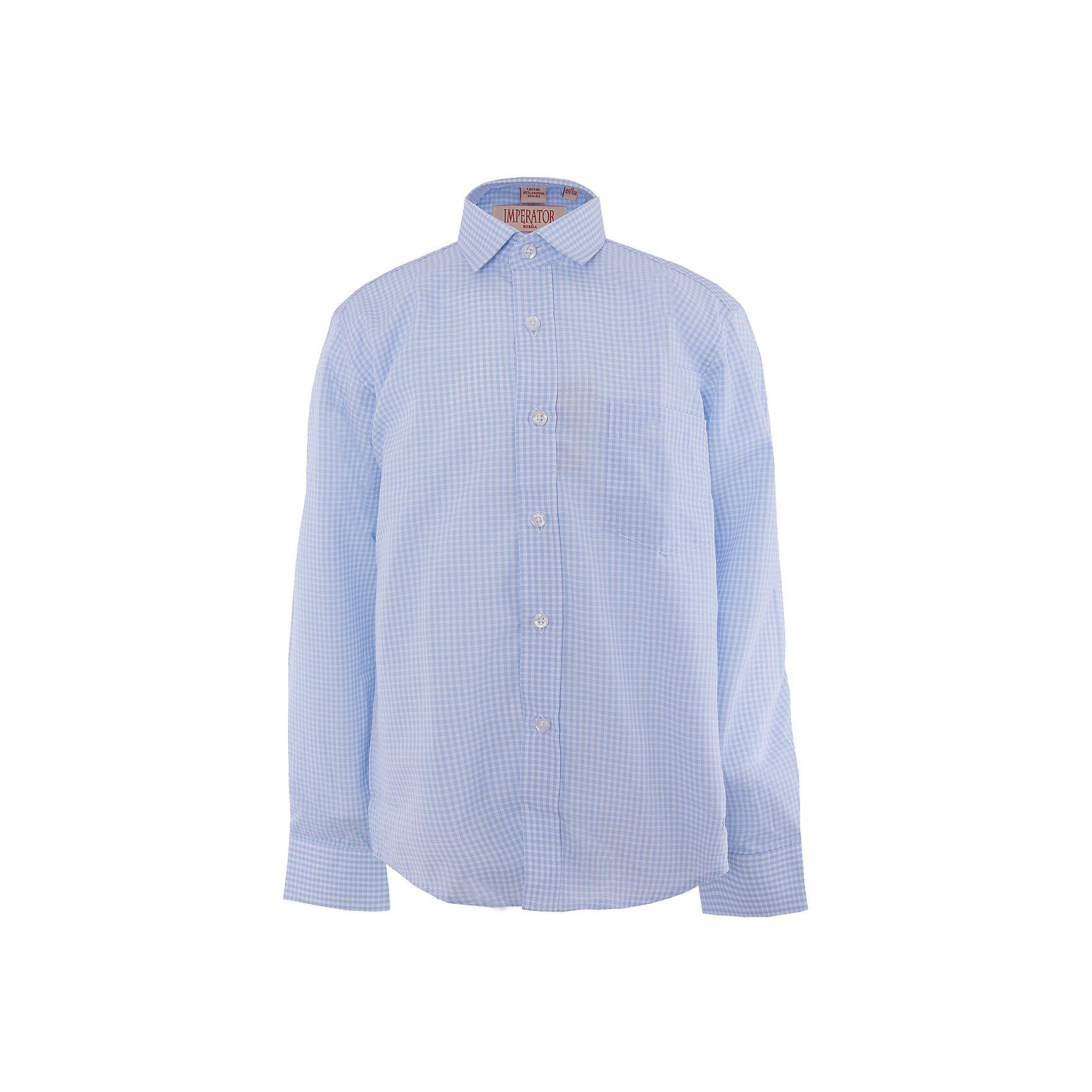 Рубашка для мальчика ImperatorБлузки и рубашки<br>Классическая рубашка - неотьемлемая вещь в гардеробе. Модель на пуговицах, с отложным воротником. Свободный покрой не стеснит движений и позволит чувствовать себя комфортно каждый день.  Состав 65 % хл. 35% П/Э<br><br>Ширина мм: 174<br>Глубина мм: 10<br>Высота мм: 169<br>Вес г: 157<br>Цвет: голубой<br>Возраст от месяцев: 144<br>Возраст до месяцев: 156<br>Пол: Мужской<br>Возраст: Детский<br>Размер: 122/128,152/158,164/170,128/134,134/140,140/146,146/152,158/164<br>SKU: 4749436