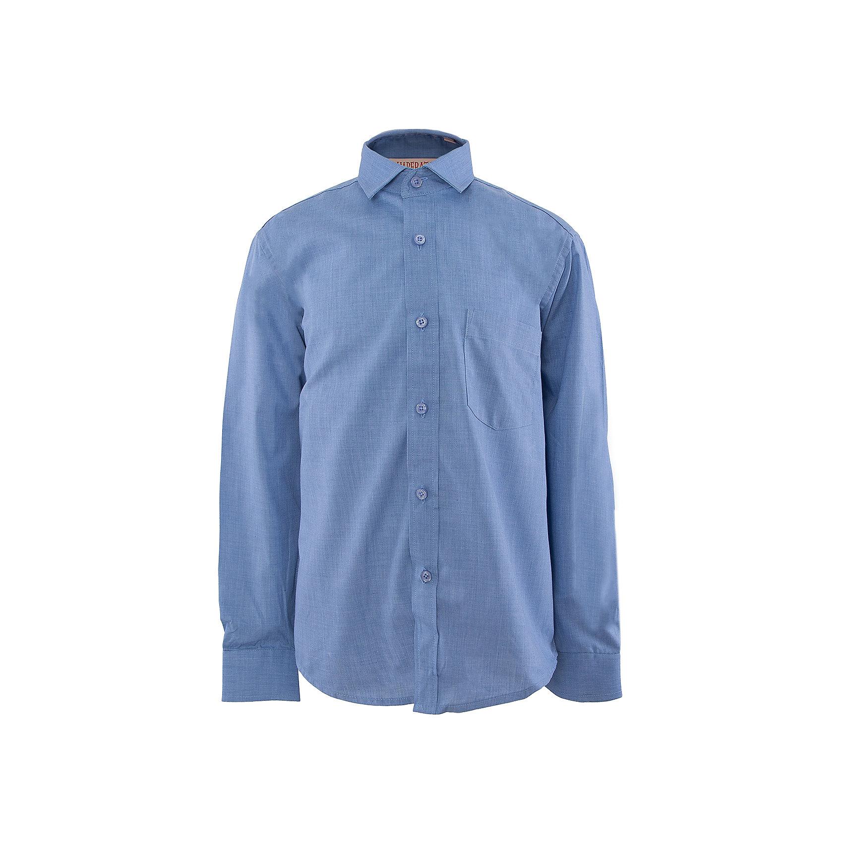 Рубашка для мальчика ImperatorКлассическая рубашка - неотьемлемая вещь в гардеробе. Модель на пуговицах, с отложным воротником. Свободный покрой не стеснит движений и позволит чувствовать себя комфортно каждый день.  Состав 55 % хл. 45% П/Э<br><br>Ширина мм: 174<br>Глубина мм: 10<br>Высота мм: 169<br>Вес г: 157<br>Цвет: синий<br>Возраст от месяцев: 132<br>Возраст до месяцев: 144<br>Пол: Мужской<br>Возраст: Детский<br>Размер: 146/152,164/170,122/128,128/134,134/140,140/146,152/158,158/164<br>SKU: 4749469