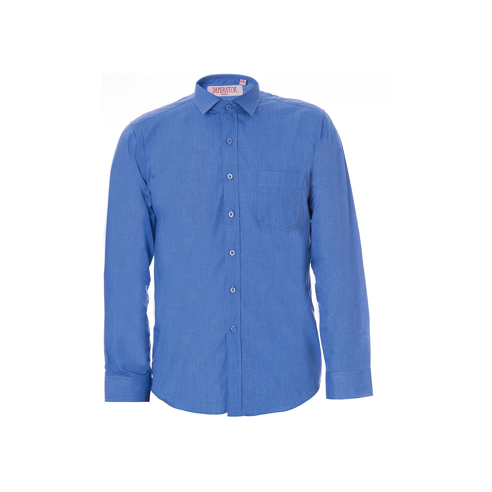 Imperator Рубашка для мальчика Imperator
