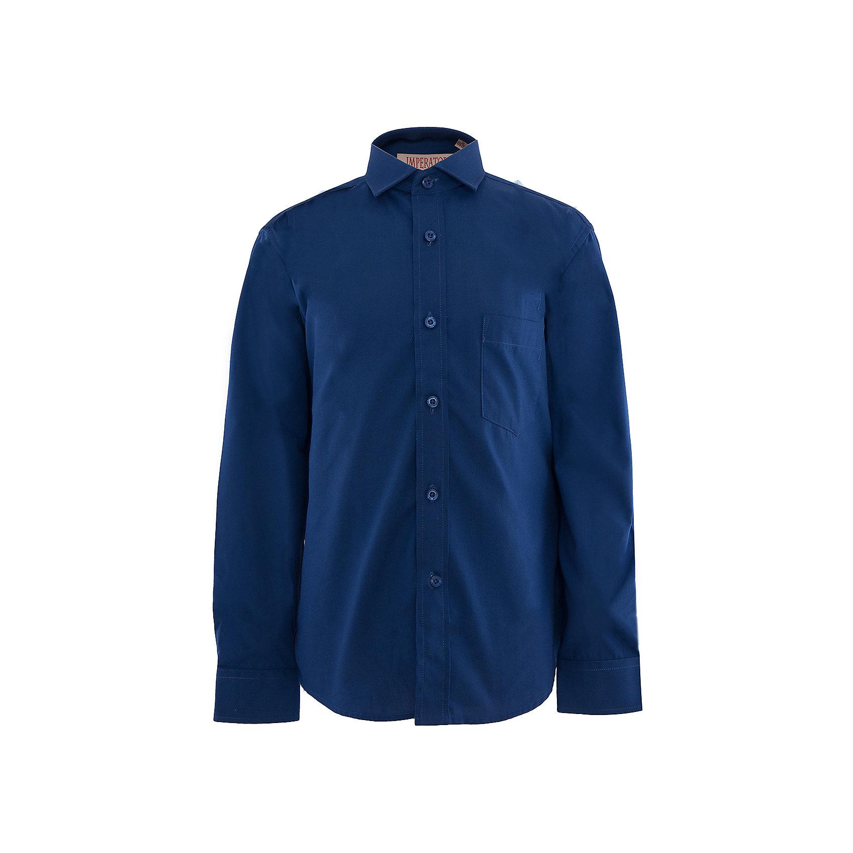 Рубашка для мальчика ImperatorКлассическая рубашка - неотьемлемая вещь в гардеробе. Модель на пуговицах, с отложным воротником. Свободный покрой не стеснит движений и позволит чувствовать себя комфортно каждый день.  Состав 55 % хл. 45% П/Э<br><br>Ширина мм: 174<br>Глубина мм: 10<br>Высота мм: 169<br>Вес г: 157<br>Цвет: синий<br>Возраст от месяцев: 84<br>Возраст до месяцев: 96<br>Пол: Мужской<br>Возраст: Детский<br>Размер: 122/128,164/170,152/158,128/134,134/140,140/146,146/152,158/164<br>SKU: 4749491
