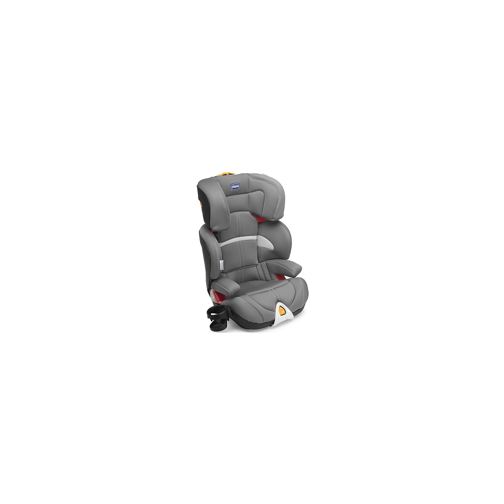 Автокресло CHICCO OASYS 2-3, 15-36 кг, серыйГруппа 2-3 (От 15 до 36 кг)<br>Это замечательное новое автокресло от Chicco, которое растет вместе с Вашим ребенком!<br>Кресло имеет отличную защиту от боковых ударов. Спинка и подголовник регулируются независимо друг от друга.<br><br>Особенности:<br>- Для детей от 3-х до 12 лет (от 15 до 36 кг.)<br>- Имеет 4 положения наклона;<br>- Специальная кнопка легко позволяет перевести спинку кресла в нужное положение;<br>- Кресло имеет отличные показатели по безопасности, хорошую боковую защиту от ударов;<br>- Подголовник кресла и спинка регулируются независимо друг от друга;<br>- Легко устанавливается;<br>- Есть подстаканник;<br>- Чехол из воздухопроницаемой ткани легко снимается и стирается;<br>- В кресле обеспечивается хорошая вентиляция, ребенок не потеет;<br>- Ребенок фиксируется в кресле штатным ремнем безопасности автомобиля;<br>- Отвечает Европейским стандартам качества ECE R44/04<br>- Кресло крепится в автомобиле с помощью штатных ремней безопасности автомобиля.<br><br>Дополнительная информация:<br><br>- Цвет: Серый.<br>- Вес ребенка: до 36 кг.<br>- Материал: металл, текстиль, пластик.<br>- Размер автокресла 44 x 66/84 x 42 см.<br>- Вес в упаковке: 7,8 кг.<br><br>Купить автокресло OASYS 2-3 CHICCO в сером цвете, можно в нашем магазине.<br><br>Ширина мм: 460<br>Глубина мм: 430<br>Высота мм: 750<br>Вес г: 7145<br>Возраст от месяцев: 36<br>Возраст до месяцев: 144<br>Пол: Унисекс<br>Возраст: Детский<br>SKU: 4751872