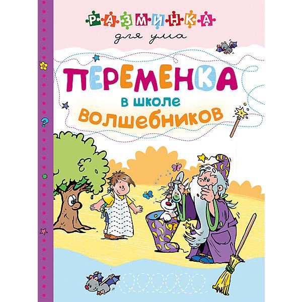 Книга 100 головоломок