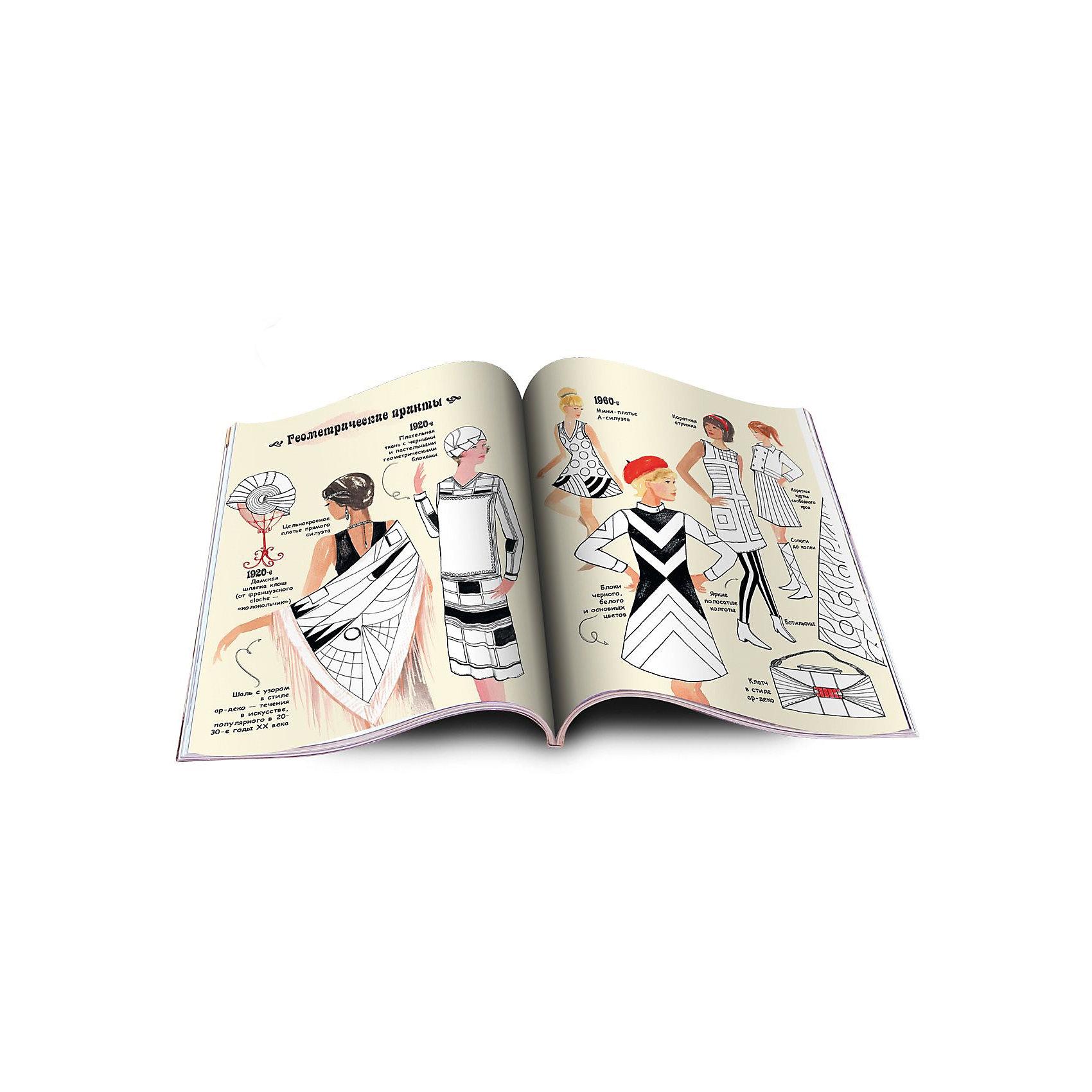Книги для дизайнеров ВКонтакте