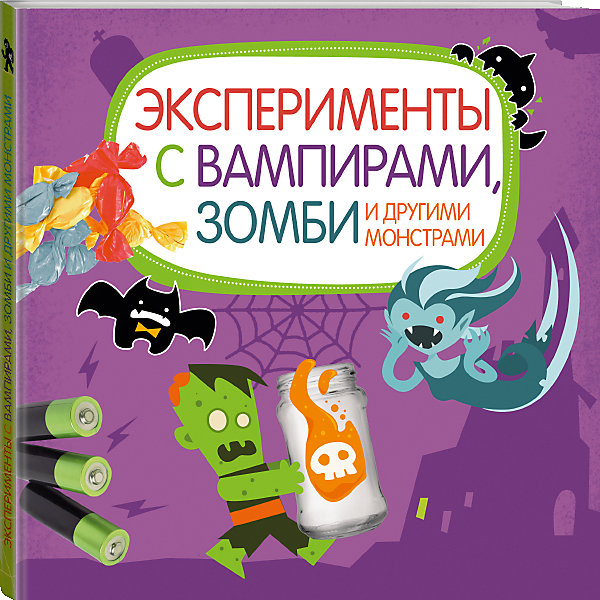Эксперименты с вампирами, зомби и другими монстрамиКниги для мальчиков<br>Хочешь бросить вызов страху и встретиться лицом к лицу с вампиром, оборотнем, драконом, циклопом, Франкенштейном… и разгадать все их тайны? Хочешь узнать удивительные исторические предания и рассказы о современных достижениях науки? Хочешь изобрести каучук, создать вакуум и вихрь, вырастить кристаллы и управлять звуком? Приготовься… эта книга тебя удивит!<br><br>Дополнительная информация:<br><br>- год выпуска: 2015<br>- количество страниц:136<br>- формат: 21 * 21* 1 см.<br>- переплет: мягкий переплет (крепление скрепкой или клеем)<br>- вес: 330 гр.<br>- возраст: от  6  лет<br><br>Книгу Эксперименты с вампирами, зомби и другими монстрами можно купить в нашем интернет - магазине.<br>Ширина мм: 210; Глубина мм: 210; Высота мм: 10; Вес г: 320; Возраст от месяцев: 72; Возраст до месяцев: 144; Пол: Унисекс; Возраст: Детский; SKU: 4753454;