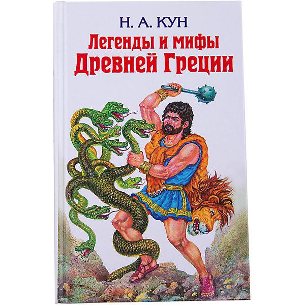 Легенды и мифы Древней ГрецииМифы<br>Эта книга являет собой систематический пересказ греческих мифов, которые объединяются под уже закрепившимся в литературе и истории названием древнегреческая мифология.<br><br>Дополнительная информация:<br>- год выпуска: 2016<br>- количество страниц:544<br>- формат: 20 * 13* 2 см.<br>- переплет: твердый переплет<br>- вес: 480 гр.<br>- возраст: от 10 лет<br><br>Книгу Легенды и мифы Древней Греции можно купить в нашем интернет - магазине.<br>Ширина мм: 200; Глубина мм: 125; Высота мм: 29; Вес г: 440; Возраст от месяцев: 72; Возраст до месяцев: 144; Пол: Унисекс; Возраст: Детский; SKU: 4753515;