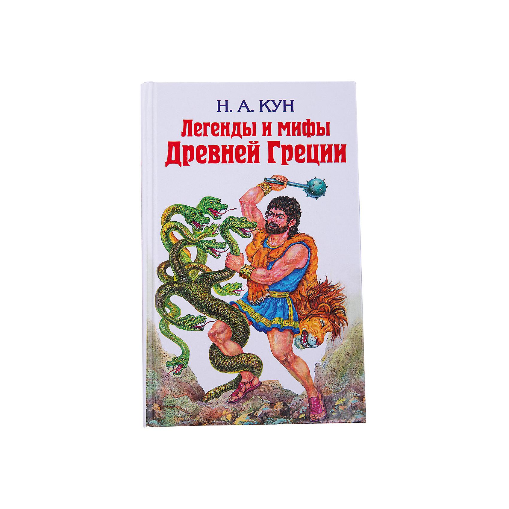 Легенды и мифы Древней ГрецииМифы<br>Эта книга являет собой систематический пересказ греческих мифов, которые объединяются под уже закрепившимся в литературе и истории названием древнегреческая мифология.<br><br>Дополнительная информация:<br>- год выпуска: 2016<br>- количество страниц:544<br>- формат: 20 * 13* 2 см.<br>- переплет: твердый переплет<br>- вес: 480 гр.<br>- возраст: от 10 лет<br><br>Книгу Легенды и мифы Древней Греции можно купить в нашем интернет - магазине.<br><br>Ширина мм: 200<br>Глубина мм: 125<br>Высота мм: 29<br>Вес г: 440<br>Возраст от месяцев: 72<br>Возраст до месяцев: 144<br>Пол: Унисекс<br>Возраст: Детский<br>SKU: 4753515