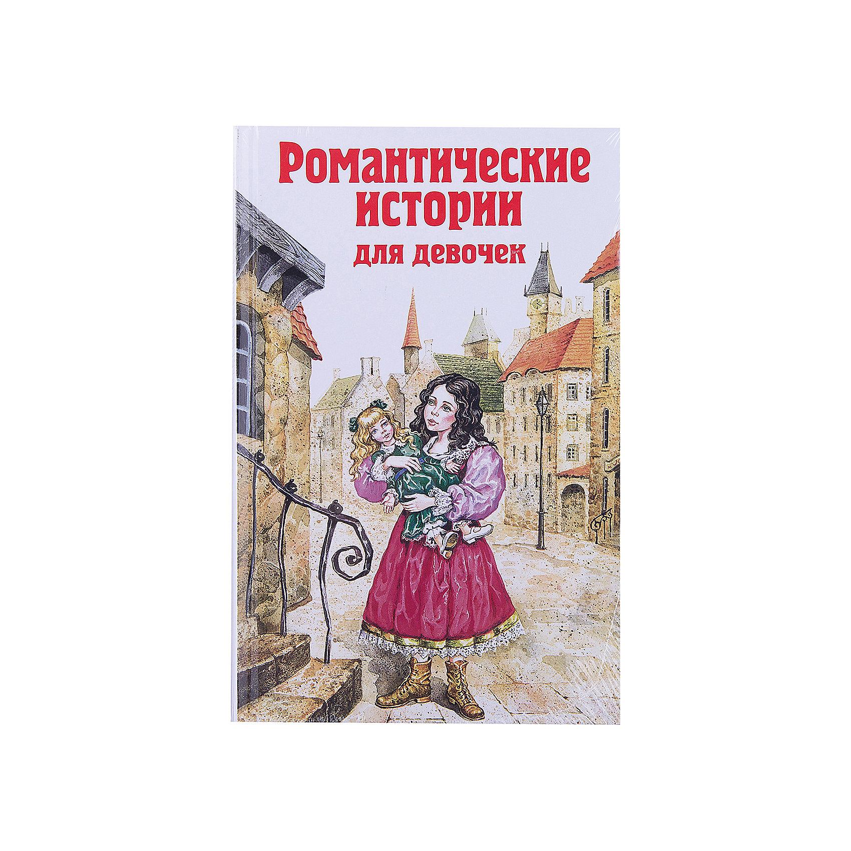 Романтические истории для девочекЭксмо<br>Одна из самых популярных российских книжных серий для детей и подростков. Белый фон, красные буквы, яркая иллюстрация как магнитом притягивает мальчишек и девчонок, а также их родителей - и не случайно. В серии собраны лучшие произведения отечественных и зарубежных авторов, когда-либо писавших для 6-13-летних граждан. Наряду с известными произведениями, давно ставшими классикой, в серии представлены новинки детской зарубежной литературы. Покупатели доверяют выбору наших редакторов - едва появившись на прилавке, эти книги становятся бестселлерами.<br><br>Дополнительная информация:<br><br>- год выпуска: 2016<br>- количество страниц:512<br>- формат: 20*13* 2 см.<br>- переплет: твердый переплет<br>- вес: 432 гр.<br>- возраст: от  6 до 13  лет<br><br>Романтические истории для девочек можно купить в нашем интернет - магазине.<br><br>Ширина мм: 200<br>Глубина мм: 125<br>Высота мм: 29<br>Вес г: 468<br>Возраст от месяцев: 72<br>Возраст до месяцев: 144<br>Пол: Унисекс<br>Возраст: Детский<br>SKU: 4753520