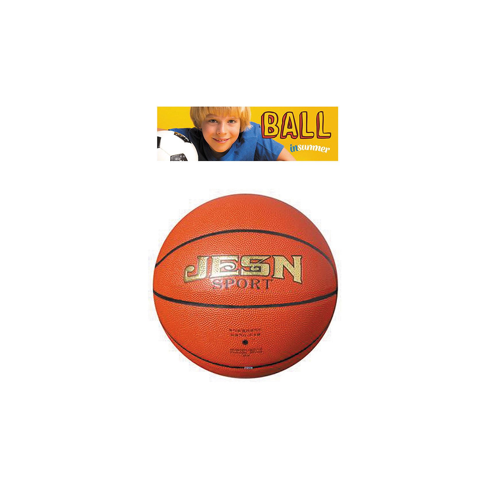 Баскетбольный мяч Классика, ЛетоМяч Классика создан специально для любителей баскетбола. Он изготовлен из качественных материалов, обеспечивающих высокую прочность. Оранжевый мяч украшен черной надписью. Прекрасный выбор для юных волейболистов!<br><br>Дополнительная информация:<br>Материал: резина, текстиль<br>Вес: 400 грамм<br>Мяч Классика вы можете приобрести в нашем интернет-магазине.<br><br>Ширина мм: 100<br>Глубина мм: 1000<br>Высота мм: 220<br>Вес г: 400<br>Возраст от месяцев: 36<br>Возраст до месяцев: 192<br>Пол: Мужской<br>Возраст: Детский<br>SKU: 4753595