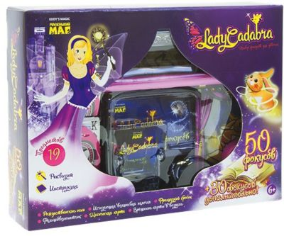 - Набор фокусов для девочек Lady Cadabra (50 фокусов)