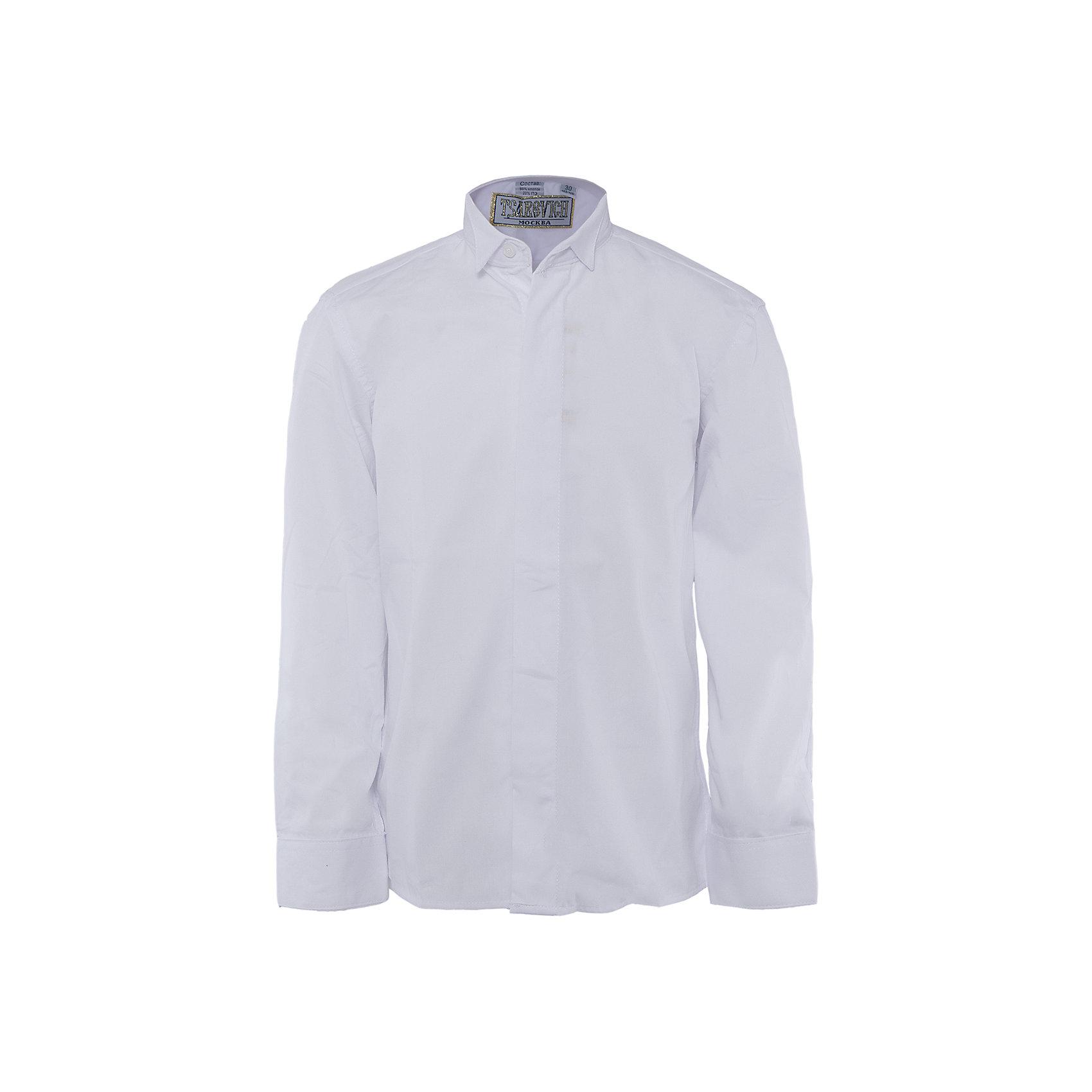 Рубашка для мальчика ImperatorКлассическая рубашка - неотьемлемая вещь в гардеробе. Модель на пуговицах, с отложным воротником. Свободный покрой не стеснит движений и позволит чувствовать себя комфортно каждый день.  <br>Состав 55 % хл. 45% П/Э<br><br>Ширина мм: 174<br>Глубина мм: 10<br>Высота мм: 169<br>Вес г: 157<br>Цвет: синий<br>Возраст от месяцев: 168<br>Возраст до месяцев: 180<br>Пол: Мужской<br>Возраст: Детский<br>Размер: 134/140,128/134,122/128,164/170,158/164,152/158,146/152,140/146<br>SKU: 4753863