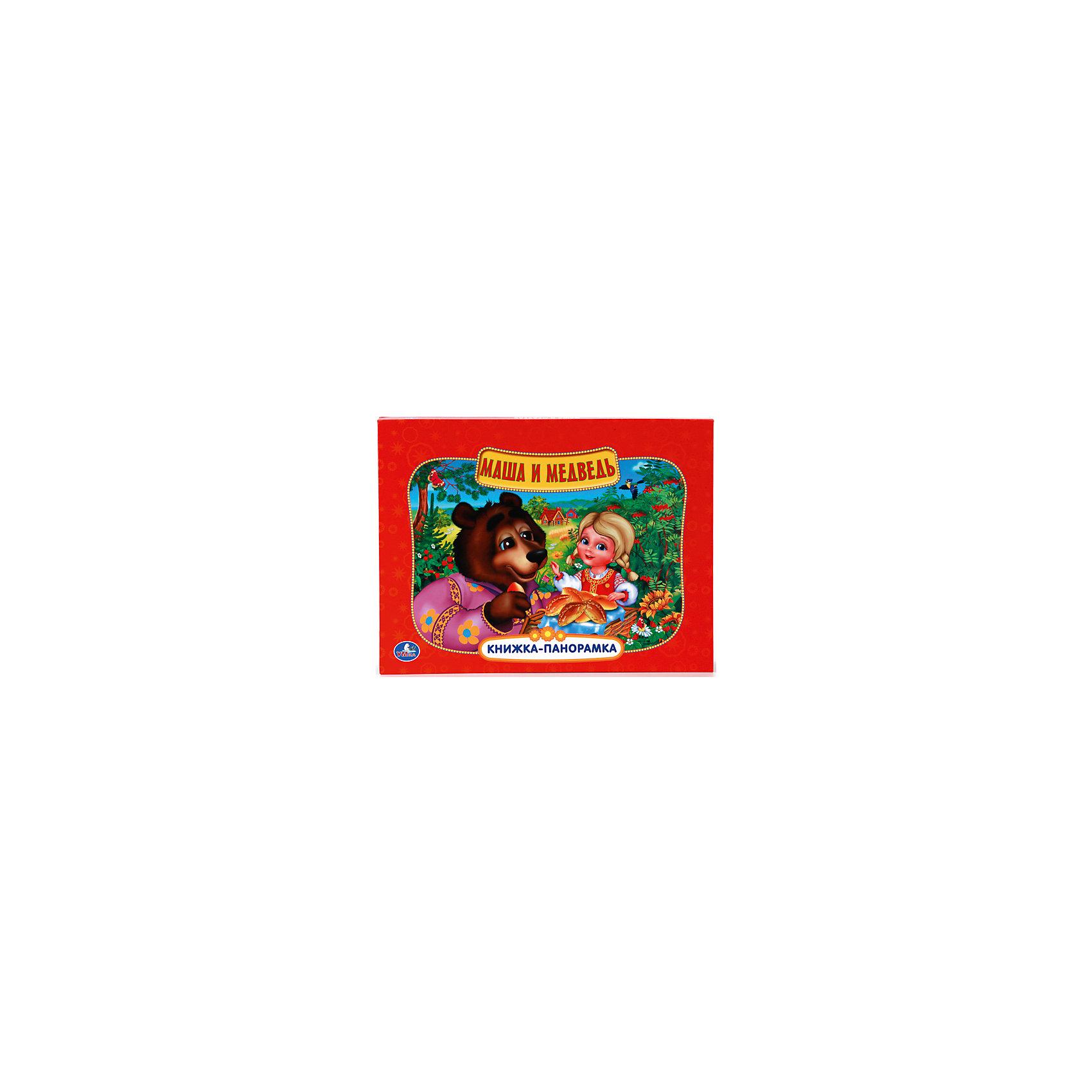 Умка Книжка-панорамка Маша и Медведь, К. Чуковский, Умка магниты маша и медведь купить игрушку