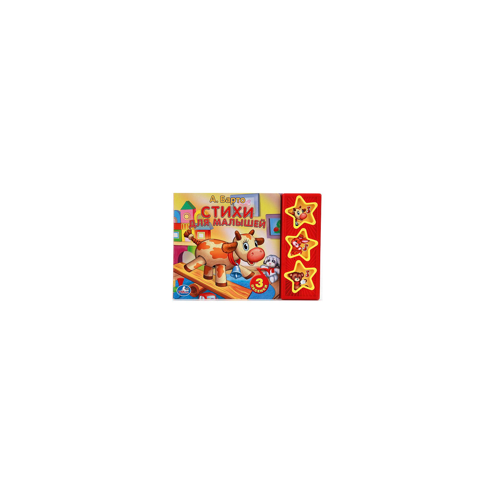 Стихи для малышей, А. Барто, УмкаСтихи<br>Прекрасные стихи для малышей замечательного детского автора Агнии Барто стали настоящей классикой. Познакомьте своего ребенка с этими стихотворениями вместе с великолепной книгой от Умка! Яркие иллюстрации, прочные картонные страницы с закругленными краями, а также 3 музыкальные кнопки на обложке обязательно порадуют Вашего малыша.<br><br>Дополнительная информация:<br>- рекомендуемый возраст: от 1 года<br>- материалы: картон, пластик<br>- батарейки в комплекте<br>- размеры: 21 х 15 х 2 см<br>- вес: 200 гр<br><br>Стихи для малышей, А. Барто, Умка можно купить в нашем магазине<br><br>Ширина мм: 210<br>Глубина мм: 150<br>Высота мм: 20<br>Вес г: 200<br>Возраст от месяцев: 12<br>Возраст до месяцев: 36<br>Пол: Унисекс<br>Возраст: Детский<br>SKU: 4754668
