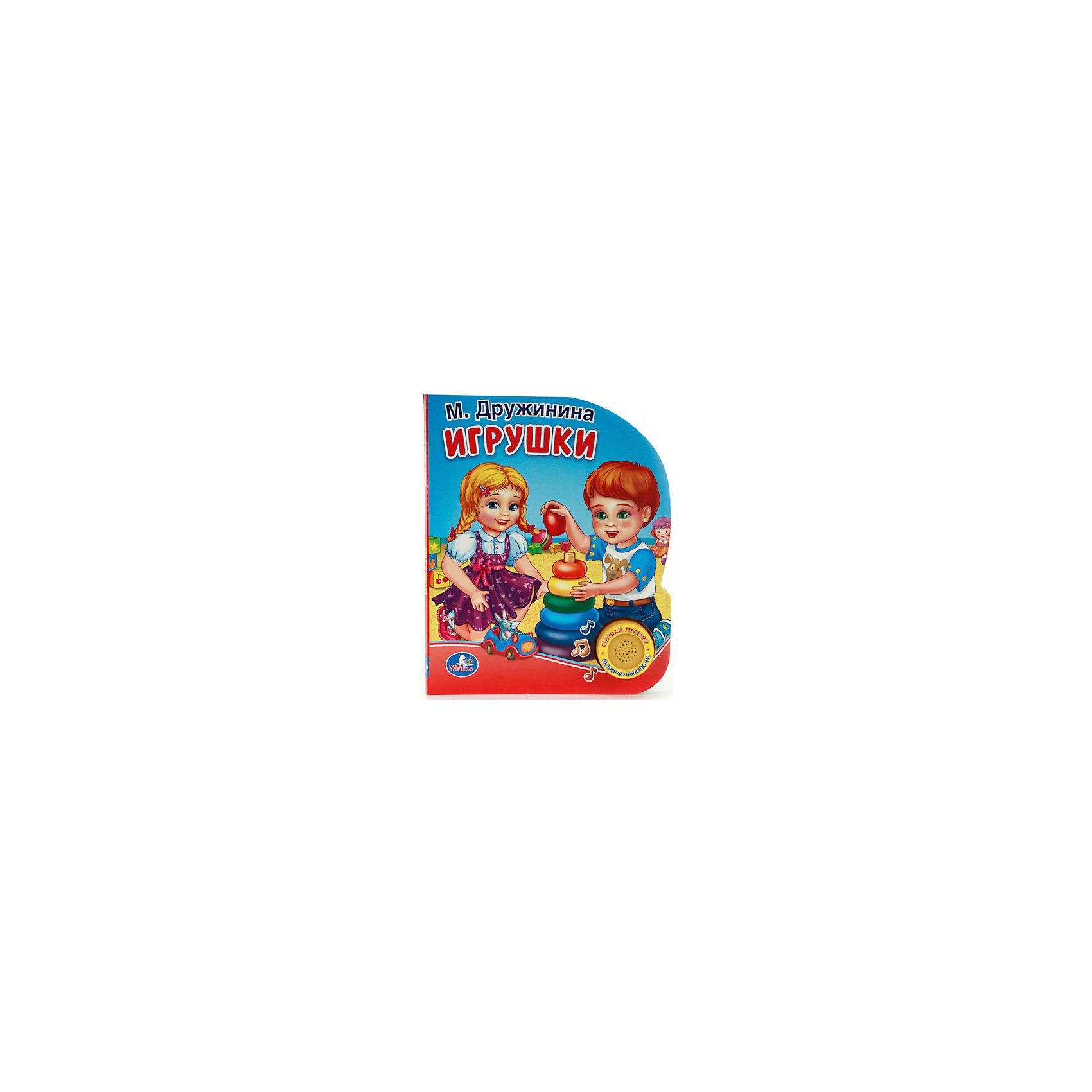 Игрушки, М. Дружинина, УмкаЯркая и красочная книга Игрушки прекрасного автора Марины Дружининой от Умка непременно понравится Вашему малышу! Замечательные стихи о первых игрушках малыша, сопровождающиеся красочными иллюстрациями, способствуют развитию памяти и чувства ритма. На обложке есть кнопка, нажав которую, малыш услышит веселую песенку. Прочные картонные страницы гарантируют долговечность книжки. Великолепный выбор для маленьких исследователей!<br><br>Дополнительная информация:<br>- автор: Марина Дружинина<br>- рекомендуемый возраст: от 1 года<br>- материалы: картон, пластик, металл<br>- обложка: твердая<br>- тип питания: батарейки 3 х AG13 - в комплекте<br>- размеры: 15 х 18 х 2 см<br>- вес: 180 гр<br><br>Книгу Игрушки М. Дружининой, Умка можно купить в нашем магазине<br><br>Ширина мм: 150<br>Глубина мм: 180<br>Высота мм: 20<br>Вес г: 180<br>Возраст от месяцев: 36<br>Возраст до месяцев: 72<br>Пол: Унисекс<br>Возраст: Детский<br>SKU: 4754673