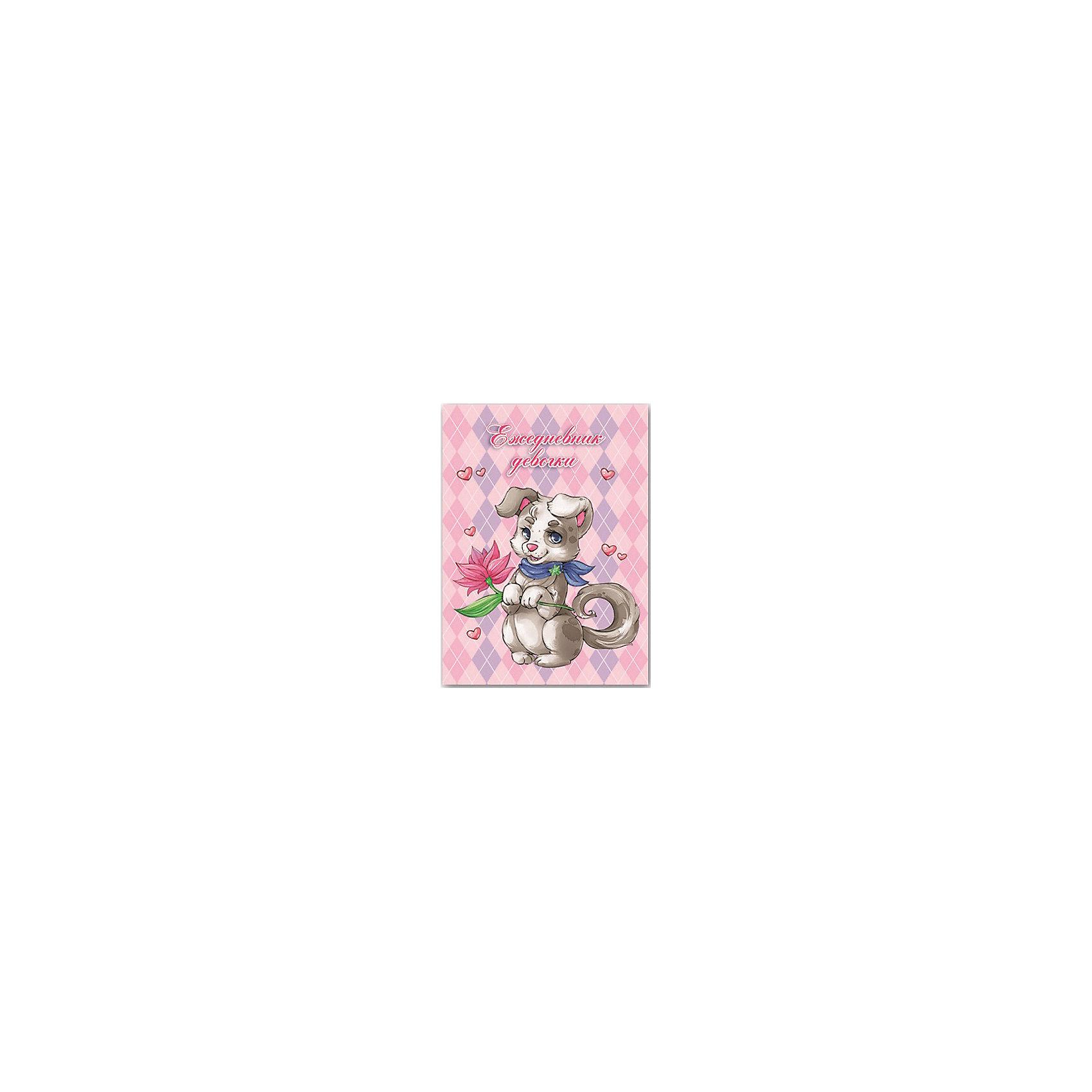 Ежедневник девочки Щенок с цветком, А6Бумажная продукция<br>Ежедневник Щенок с цветком - прекрасный подарок на любой праздник! Девочки обожают секретики! Эта замечательная книжечка с твердом переплете сохранит все девичьи тайны. На плотных страничках удобно писать или же рисовать, а яркая, красочная обложка с изображением очаровательного щенка  покорит кого угодно. <br>Небольшой формат позволяет брать ежедневник куда угодно - он запросто поместится в любой сумочке и всегда будет под рукой! <br><br>Дополнительная информация:<br><br>- Переплет: твердый, с поролоновой прослойкой и глянцевой ламинацией.<br>- Количество страниц: 128.<br>- Формат А6 (12,5 х 18 см.).<br><br>Ежедневник девочки Щенок с цветком, А6, можно купить в нашем магазине.<br><br>Ширина мм: 155<br>Глубина мм: 110<br>Высота мм: 10<br>Вес г: 130<br>Возраст от месяцев: 48<br>Возраст до месяцев: 2147483647<br>Пол: Женский<br>Возраст: Детский<br>SKU: 4756001