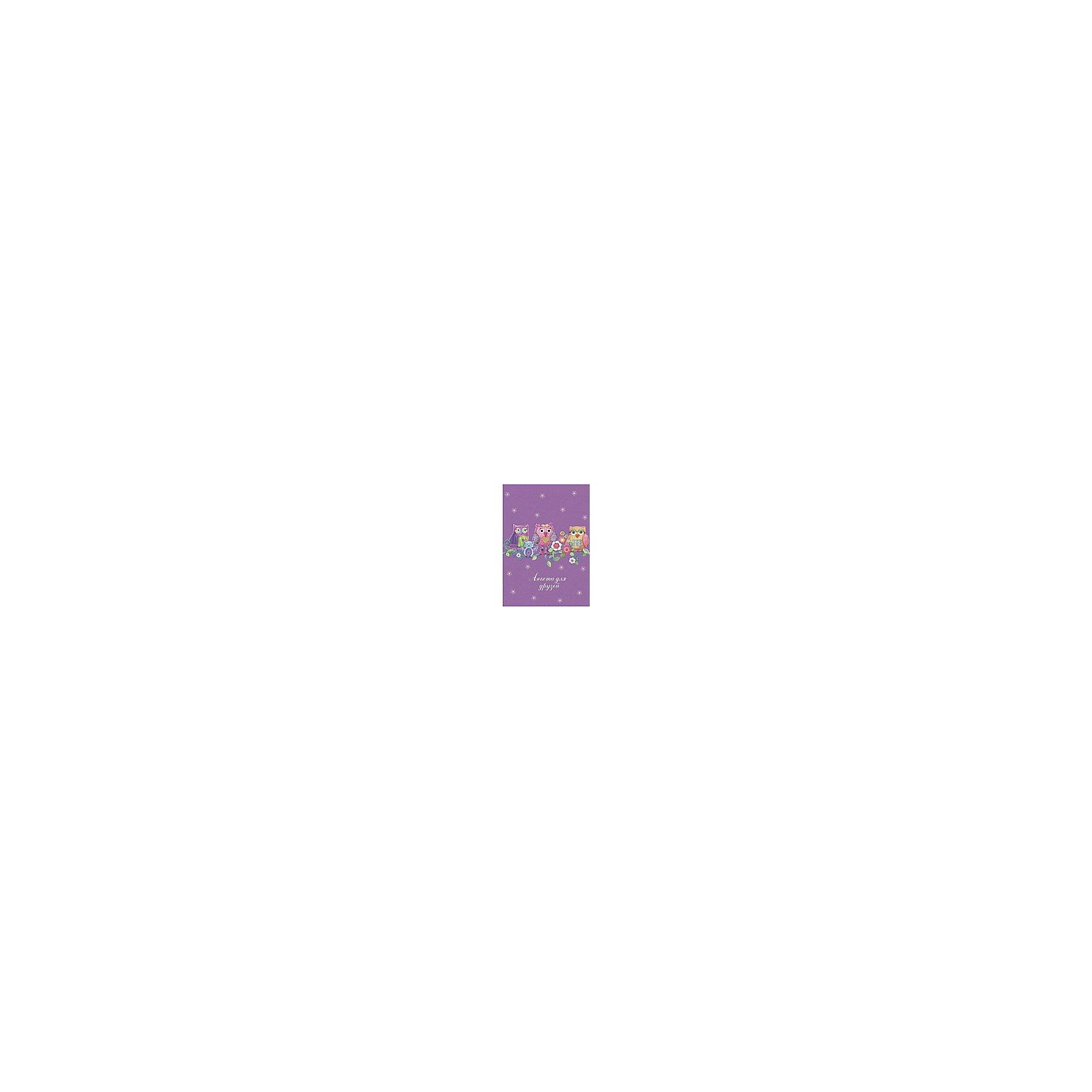 купить самсунг а5 2015г Феникс+ Анкета для друзей Совята, А5