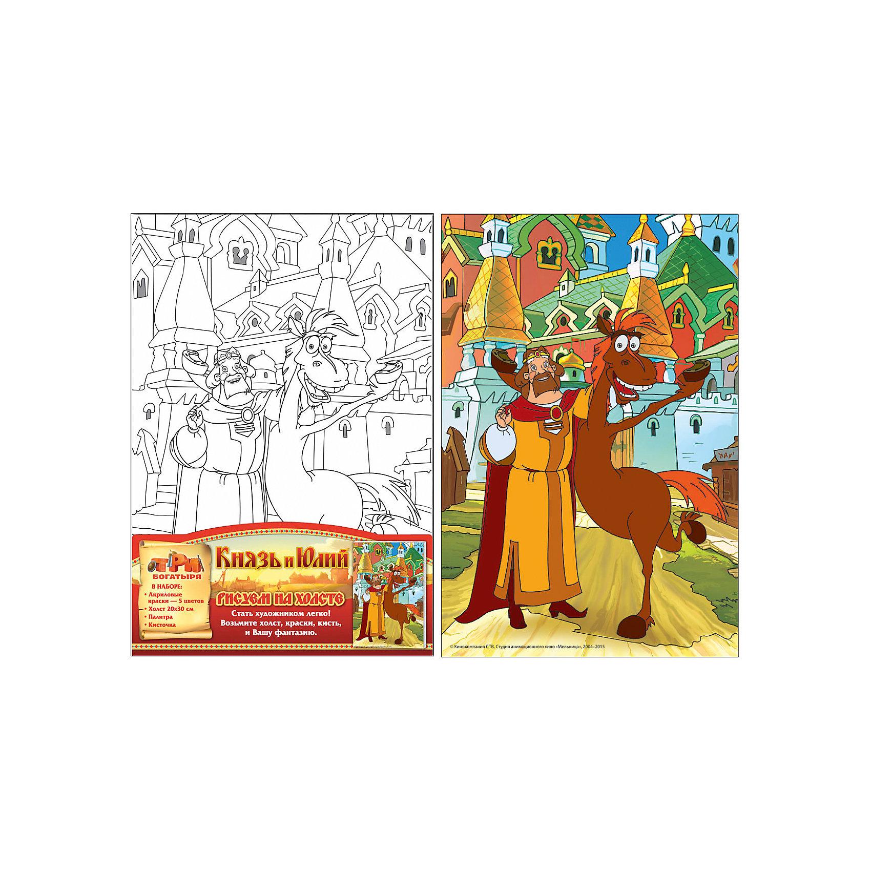 Роспись по холсту Юлий и князь, 3 богатыряРаскраски по номерам<br>Характеристики:<br><br>• возраст: от 5 лет<br>• в наборе: плотный отбеленный загрунтованный холст с контурным рисунком, натянутый на деревянную рамку (20х30 см); 5 ярких цветов акриловых красок в металлических тубах; палитра; кисточка<br>• товар сертифицирован<br>• срок годности: 3 года<br><br>С набором для росписи по холсту «Юлий и князь» юные художники создадут прекрасную картину. Для этого в нем есть все необходимое. На палитре, входящей в комплект, смешивайте цвета и получайте новые оттенки, разбавляйте краски водой для создания их прозрачности. Если ошиблись, просто закрасьте фрагмент новым цветом поверх подсохшей краски. <br><br>Яркие акриловые краски легко ложатся на холст, быстро сохнут, хорошо растворяются в воде, после высыхания становятся водонепроницаемыми.<br><br>Рисование на холсте подарит детям настоящее удовольствие, активно развивая мелкую моторику, художественный вкус, воображение и цветовосприятие. А в результате увлекательной работы получится красивая картина.<br><br>Набор Роспись по холсту Юлий и князь ТМ Три богатыря можно купить в нашем интернет-магазине.<br><br>Ширина мм: 200<br>Глубина мм: 300<br>Высота мм: 15<br>Вес г: 230<br>Возраст от месяцев: 60<br>Возраст до месяцев: 2147483647<br>Пол: Унисекс<br>Возраст: Детский<br>SKU: 4756163