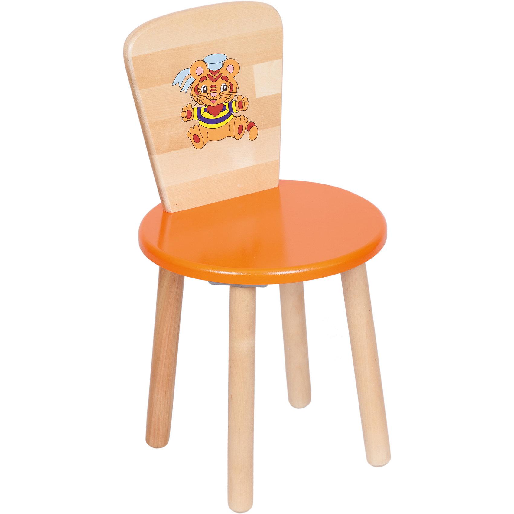 Оранжевый стул  тумбочки в липецке
