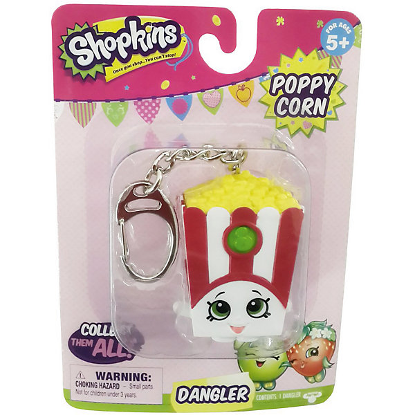 Брелок Poppy Corn, Shopkins
