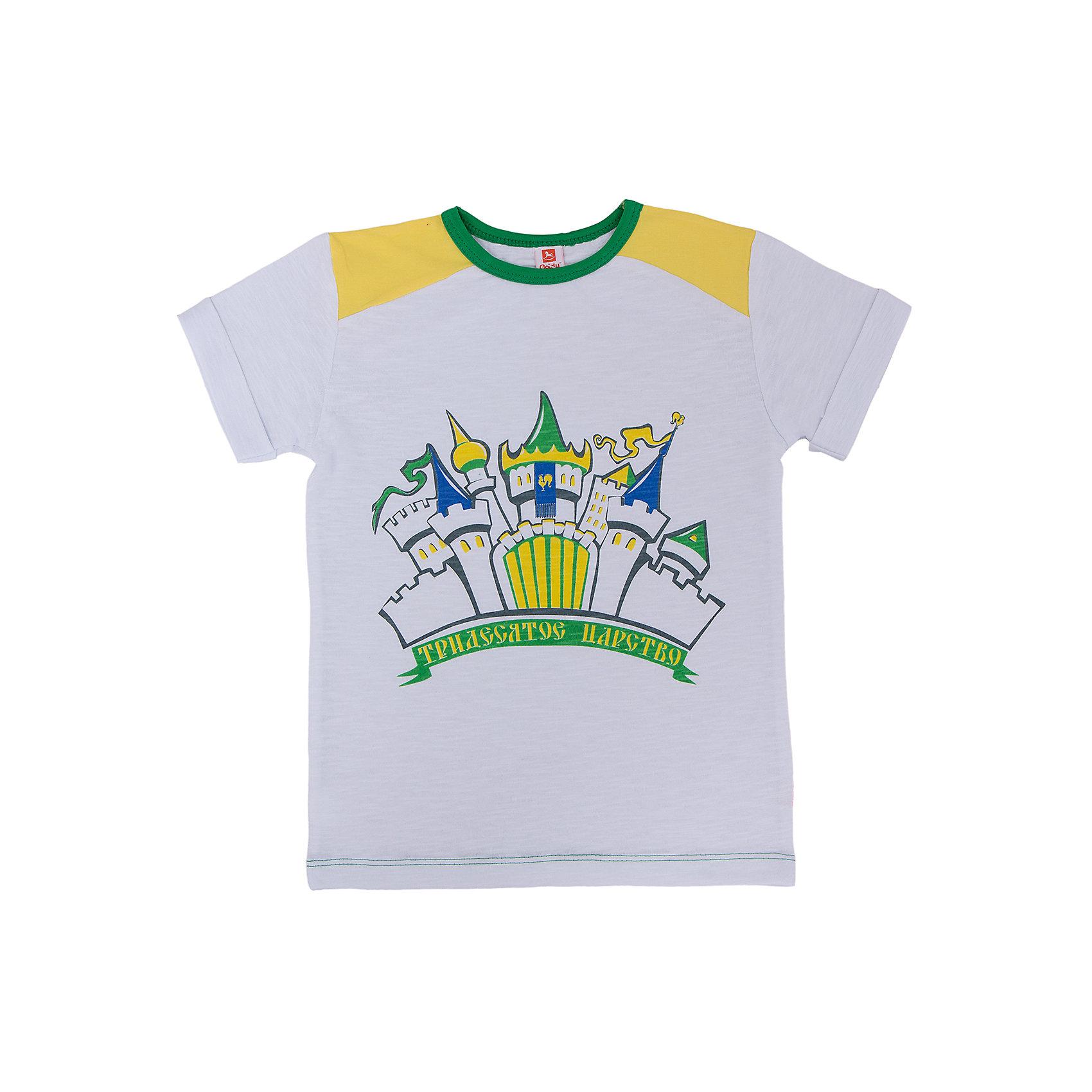 Goldy Футболка  для мальчика Goldy футболки и топы goldy футболка для мальчика 673 093 601