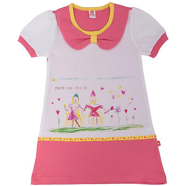 Купить Платье для девочки Goldy, Беларусь, белый, 104, 98, 92, 122, 116, 110, Женский