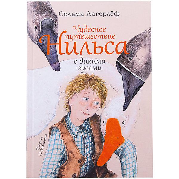 Чудесное путешествие Нильса с дикими гусямиРассказы и повести<br>Знаменитая сказка замечательной шведской писательницы Сельмы Лагерлёф о заколдованном мальчике Нильсе, который отправился в удивительное  путешествие по Швеции вместе со стаей гусей. Непослушный хулиган Нильс постепенно становится добрым и внимательным мальчиком, его новые друзья  помогают ему понять, что значит сочувствие, взаимопомощь, ответственность за других.<br><br>Дополнительная информация:<br><br>- Автор: Лагерлеф Сельма Оттилия Лувиса.<br>- Художник: Филипенко Ольга.<br>- Переводчик: Маршак Самуил Яковлевич.<br>- Формат: 24,2x17 см.<br>- Переплет:  твердый. <br>- Количество страниц: 248.<br>- Иллюстрации: цветные.<br><br>Книгу Чудесное путешествие Нильса с дикими гусями можно купить в нашем магазине.<br><br>Внимание! В соответствии с Постановлением Правительства Российской Федерации от 19.01.1998 № 55, непродовольственные товары надлежащего качества нижеследующих категорий не подлежат возврату и обмену: непериодические издания (книги, брошюры, альбомы, картографические и нотные издания, листовые изоиздания, календари, буклеты, открытки, издания, воспроизведенные на технических носителях информации).<br><br>Ширина мм: 255<br>Глубина мм: 197<br>Высота мм: 20<br>Вес г: 765<br>Возраст от месяцев: 84<br>Возраст до месяцев: 2147483647<br>Пол: Унисекс<br>Возраст: Детский<br>SKU: 4760124