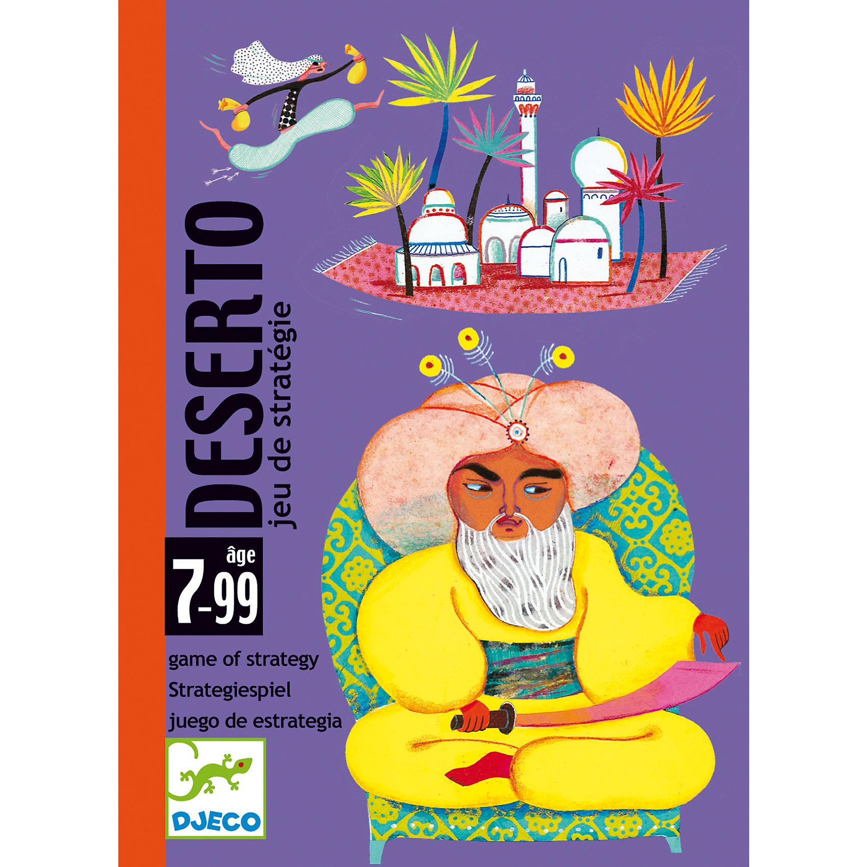 DJECO Карточная игра Десерто, DJECO игры для малышей djeco детская настольная карточная игра мини семья