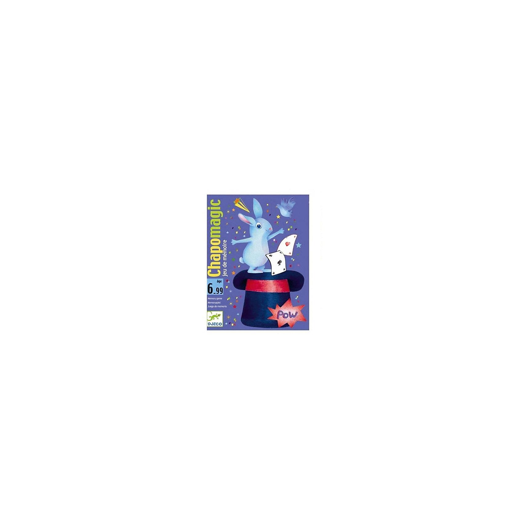 Карточная игра Шляпа волшебника, DJECOДетская карточная игра Шляпа волшебника от французского производителя Djeco - увлекательная игры для детей и взрослых на скорость и сообразительность. <br><br>Правила игры Шляпа волшебника: <br><br>Целью игры является запомнить карточки. <br><br>Игрокам раздаётся по 3 карточки, которые они просматривают и кладут лицевой стороной вниз. Затем каждый игрок по очереди должен назвать цвет карточки, лежащей сверху. Если цвет назван правильно, игрок имеет право забрать карточку себе. Если же нет, то он кладет ее в общую колоду. Запас карт у игроков постоянно пополняется - они берутся из общей колоды и кладутся в низ стопки. <br><br>На некоторых картах содержится изображение шляпы волшебника: если игроку попадается такая карта, то все участники должны стукнуть ладонью по центру стола. Тот, кто сделал это последним, в качестве штрафа отдает одну из выигранных карточек. То же происходит, если кто-то ударил ладонью по столу по ошибке (на карте не было изображения шляпы волшебника). Также, для усложнения игры, на картах изображены различные значки: увидев их, участники должны совершить определенные действия, например, взять еще одну карточку из общей колоды, поменяться своими карточками с игроком слева и так далее. <br><br>Игра заканчивается, когда заканчиваются карточки в общей колоде. Победителем считается набравший больше всего карточек. <br><br>Изображения на карточках очень красочные и необычные. Малышам обязательно понравится не только играть с ними, но и рассматривать красивые картинки. <br><br>Игра продается в красочной яркой коробке, в которой можно хранить карточки. Игру удобно брать с собой в поездку или в гости. <br><br>Игра Шляпа волшебника прекрасно развивает быстроту реакции и наблюдательность ребенка, она станет прекрасным развлечением во время семейных вечером, а также подойдет для любого детского праздника. <br><br>Количество игроков: 2-4 человека.<br>Рекомендована для детей от 6 лет.<br>Ориентировочное время игры: 15-30 м