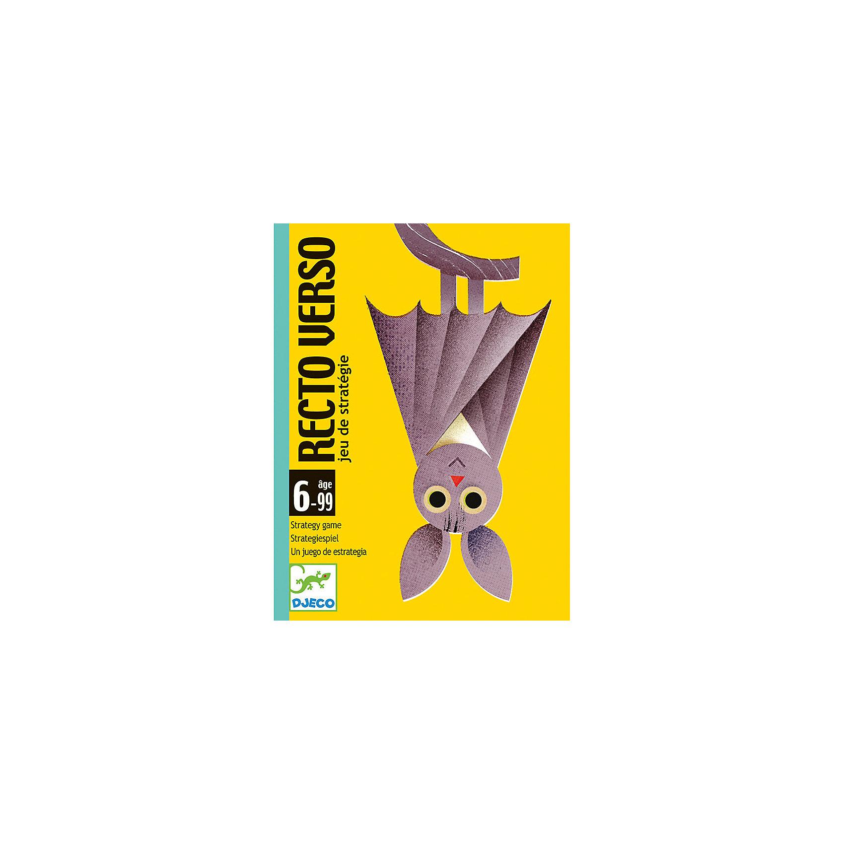 Карточная игра Ректо Версо, DJECOДетская карточная игра Шляпа волшебника от французского производителя Djeco - увлекательная игры для детей и взрослых на скорость и сообразительность. <br><br>Правила игры Шляпа волшебника: <br><br>Целью игры является запомнить карточки. <br><br>Игрокам раздаётся по 3 карточки, которые они просматривают и кладут лицевой стороной вниз. Затем каждый игрок по очереди должен назвать цвет карточки, лежащей сверху. Если цвет назван правильно, игрок имеет право забрать карточку себе. Если же нет, то он кладет ее в общую колоду. Запас карт у игроков постоянно пополняется - они берутся из общей колоды и кладутся в низ стопки. <br><br>На некоторых картах содержится изображение шляпы волшебника: если игроку попадается такая карта, то все участники должны стукнуть ладонью по центру стола. Тот, кто сделал это последним, в качестве штрафа отдает одну из выигранных карточек. То же происходит, если кто-то ударил ладонью по столу по ошибке (на карте не было изображения шляпы волшебника). Также, для усложнения игры, на картах изображены различные значки: увидев их, участники должны совершить определенные действия, например, взять еще одну карточку из общей колоды, поменяться своими карточками с игроком слева и так далее. <br><br>Игра заканчивается, когда заканчиваются карточки в общей колоде. Победителем считается набравший больше всего карточек. <br><br>Изображения на карточках очень красочные и необычные. Малышам обязательно понравится не только играть с ними, но и рассматривать красивые картинки. <br><br>Игра продается в красочной яркой коробке, в которой можно хранить карточки. Игру удобно брать с собой в поездку или в гости. <br><br>Игра Шляпа волшебника прекрасно развивает быстроту реакции и наблюдательность ребенка, она станет прекрасным развлечением во время семейных вечером, а также подойдет для любого детского праздника. <br><br>Количество игроков: 2-4 человека.<br>Рекомендована для детей от 6 лет.<br>Ориентировочное время игры: 15-30 минут.