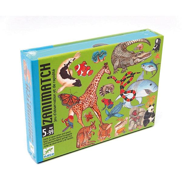 Карточная игра Занимач, DJECOНастольные игры для всей семьи<br>Карточная игра Занимач. Веселая детская карточная игра. Игрокам раздаётся по 8 карт животные. Открывая по очереди большие карты путаница игроки стараются как можно быстрее избавиться от лишних карт. Ваш малыш тренирует свою память, что очень важно для его развития. Это простая игра, очень весёлая. Карточки для игры очень яркие, оформлены красиво Вы увидите, как эта игра развивает логику и внимание.<br>Ширина мм: 120; Глубина мм: 160; Высота мм: 30; Вес г: 380; Возраст от месяцев: 36; Возраст до месяцев: 1188; Пол: Унисекс; Возраст: Детский; SKU: 4761446;
