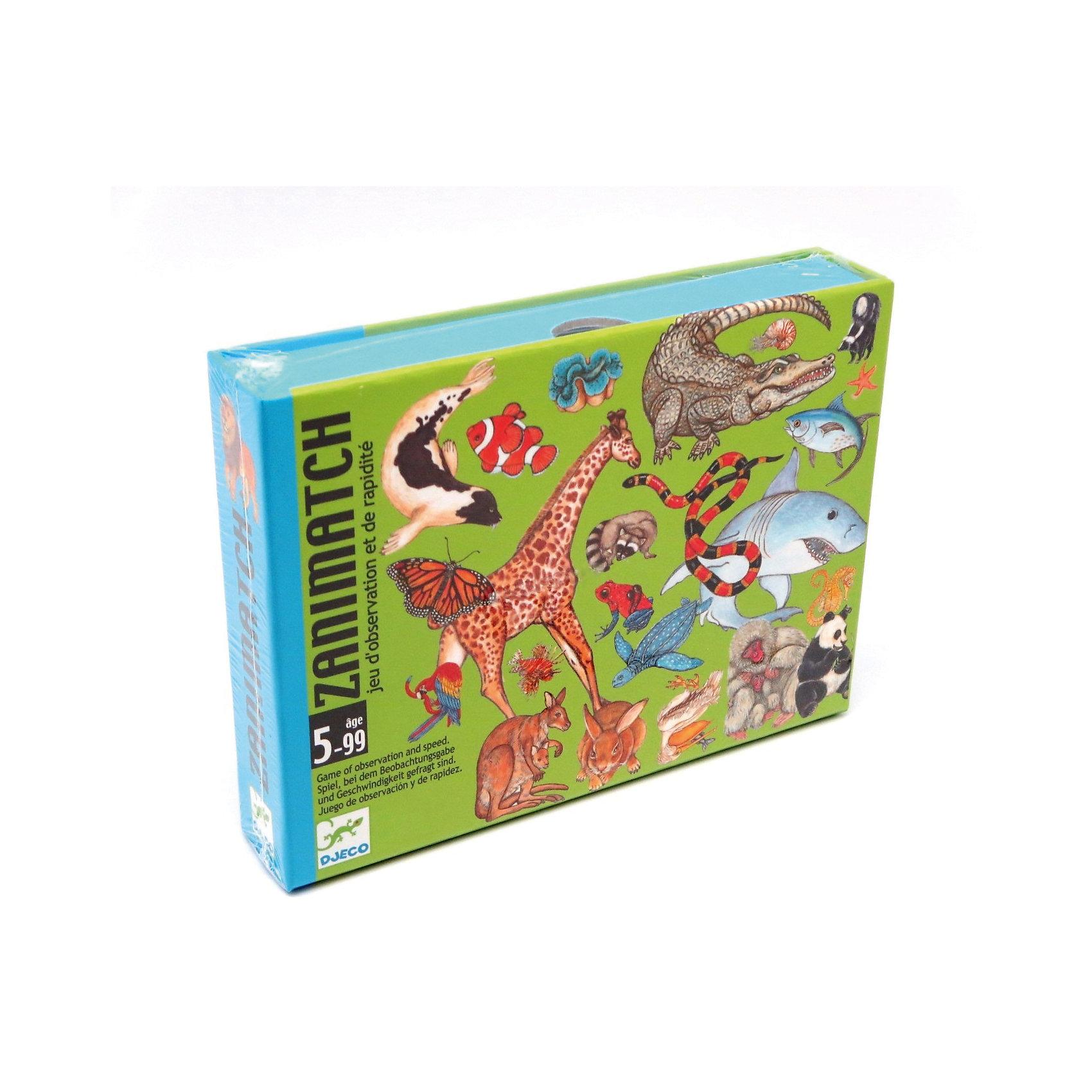 DJECO Карточная игра Занимач, DJECO настольные игры djeco настольная карточная игра минисемья