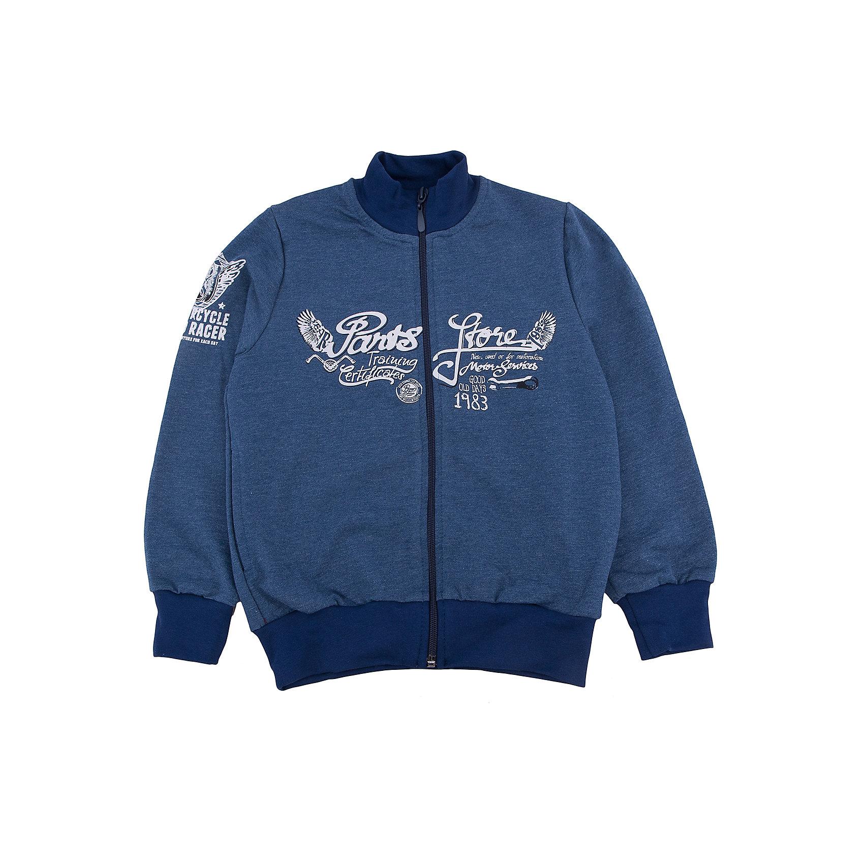 Куртка для мальчика Апрель