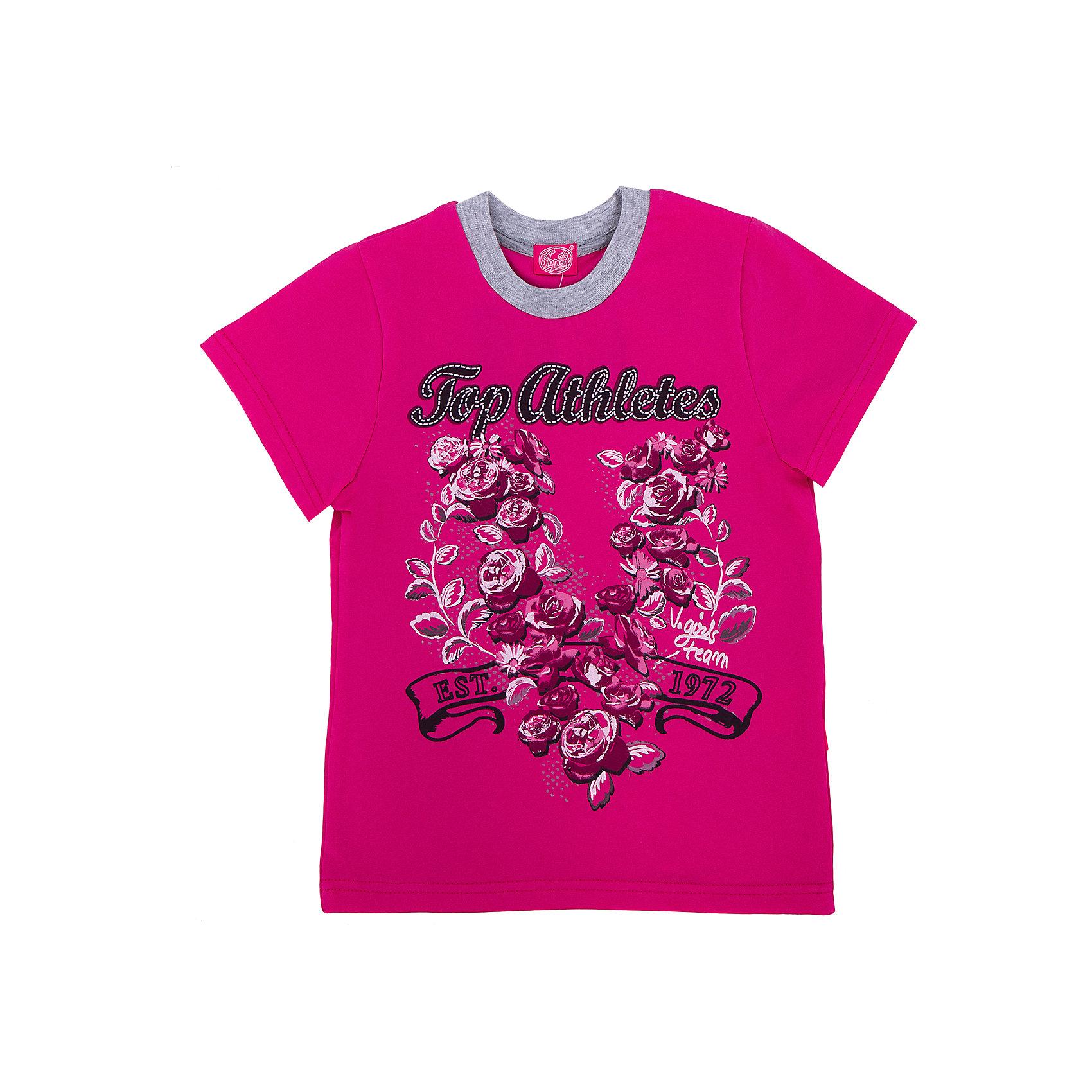 Апрель Футболка для девочки Апрель апрель футболка для девочки апрель
