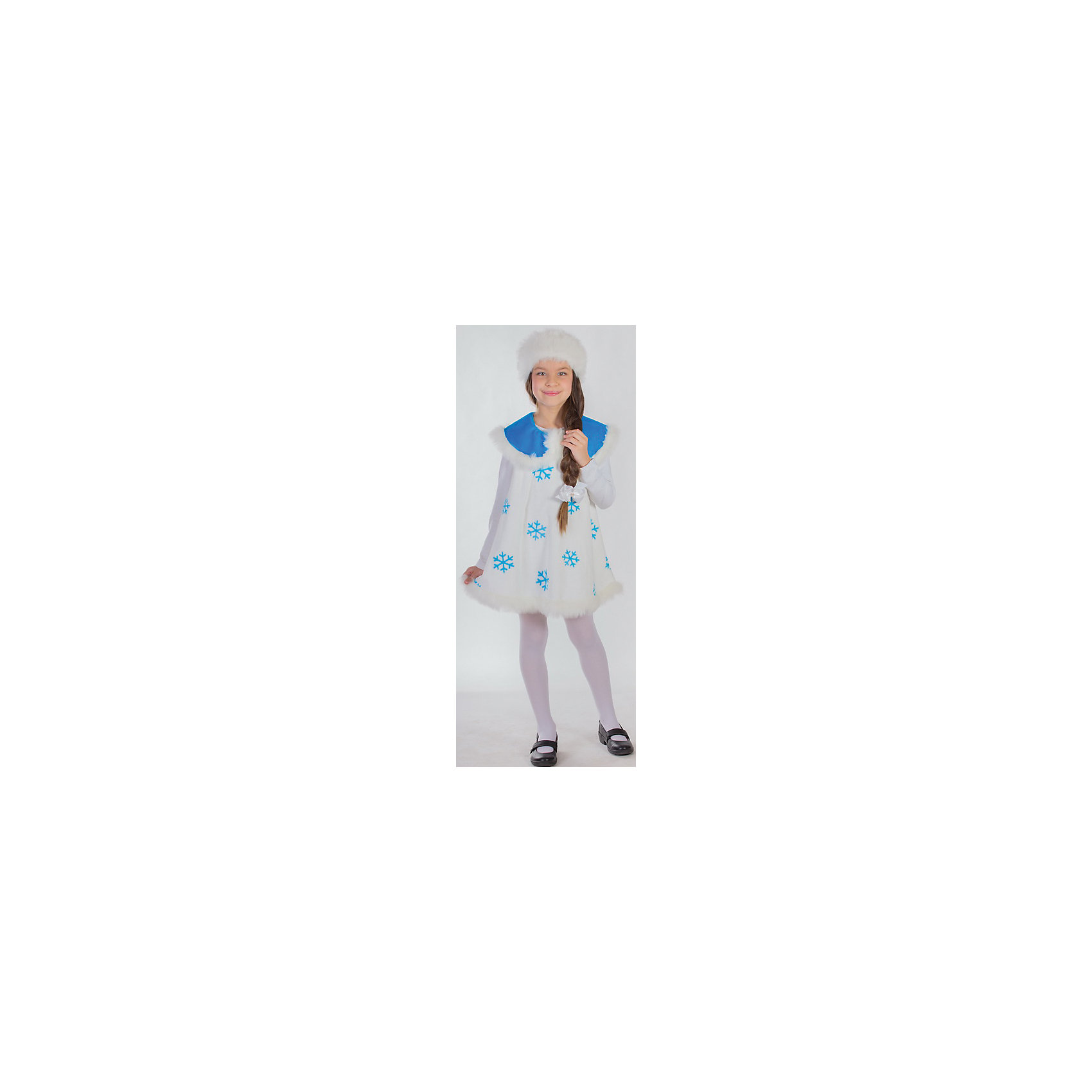 Карнавальный костюм Снежинка, КарнавалияКарнавальные костюмы<br>Карнавальный костюм Снежинка, Карнавалия - симпатичный карнавальный костюм, который поможет создать новогодний образ.<br><br>В комплект входит: платье и шапочка.<br>Материал: 100% полиэстер<br><br>Карнавальный костюм Снежинка, Карнавалия можно купить в нашем интернет-магазине.<br><br>Ширина мм: 290<br>Глубина мм: 270<br>Высота мм: 50<br>Вес г: 375<br>Цвет: белый<br>Возраст от месяцев: 36<br>Возраст до месяцев: 84<br>Пол: Женский<br>Возраст: Детский<br>Размер: 122/128<br>SKU: 4764390