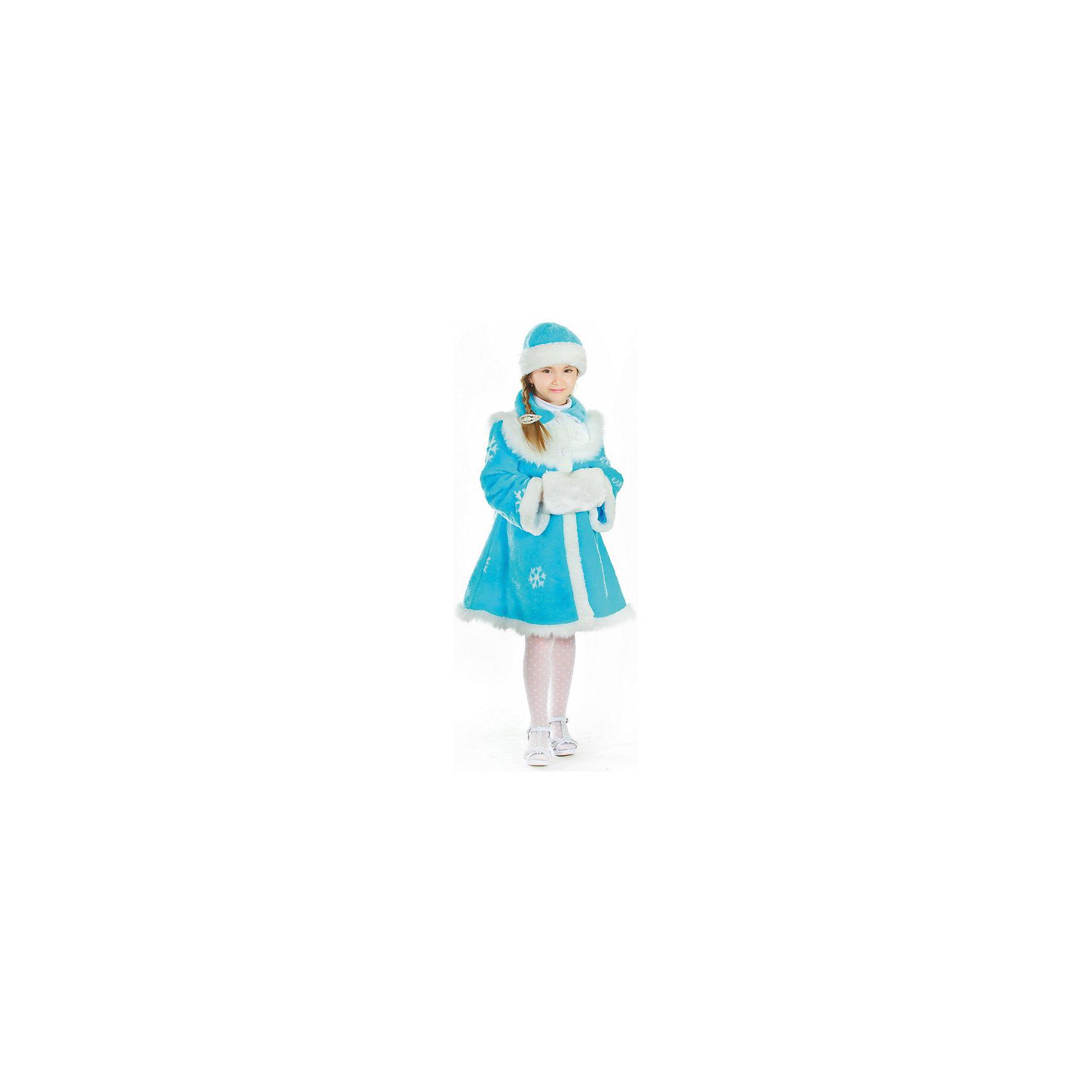 Карнавальный костюм Снегурочка, детский, КарнавалияКарнавальный костюм Снегурка детская, Карнавалия - симпатичный карнавальный костюм, который поможет создать праздничный образ.<br><br>В комплект входит: платье, муфта, шапочка.<br>Материал: 100% полиэстер.<br><br>Карнавальный костюм Снегурка детская, Карнавалия мжно купить в нашем интернет-магазине.<br><br>Ширина мм: 400<br>Глубина мм: 80<br>Высота мм: 300<br>Вес г: 750<br>Цвет: разноцветный<br>Возраст от месяцев: 36<br>Возраст до месяцев: 84<br>Пол: Женский<br>Возраст: Детский<br>Размер: 122/128<br>SKU: 4764402