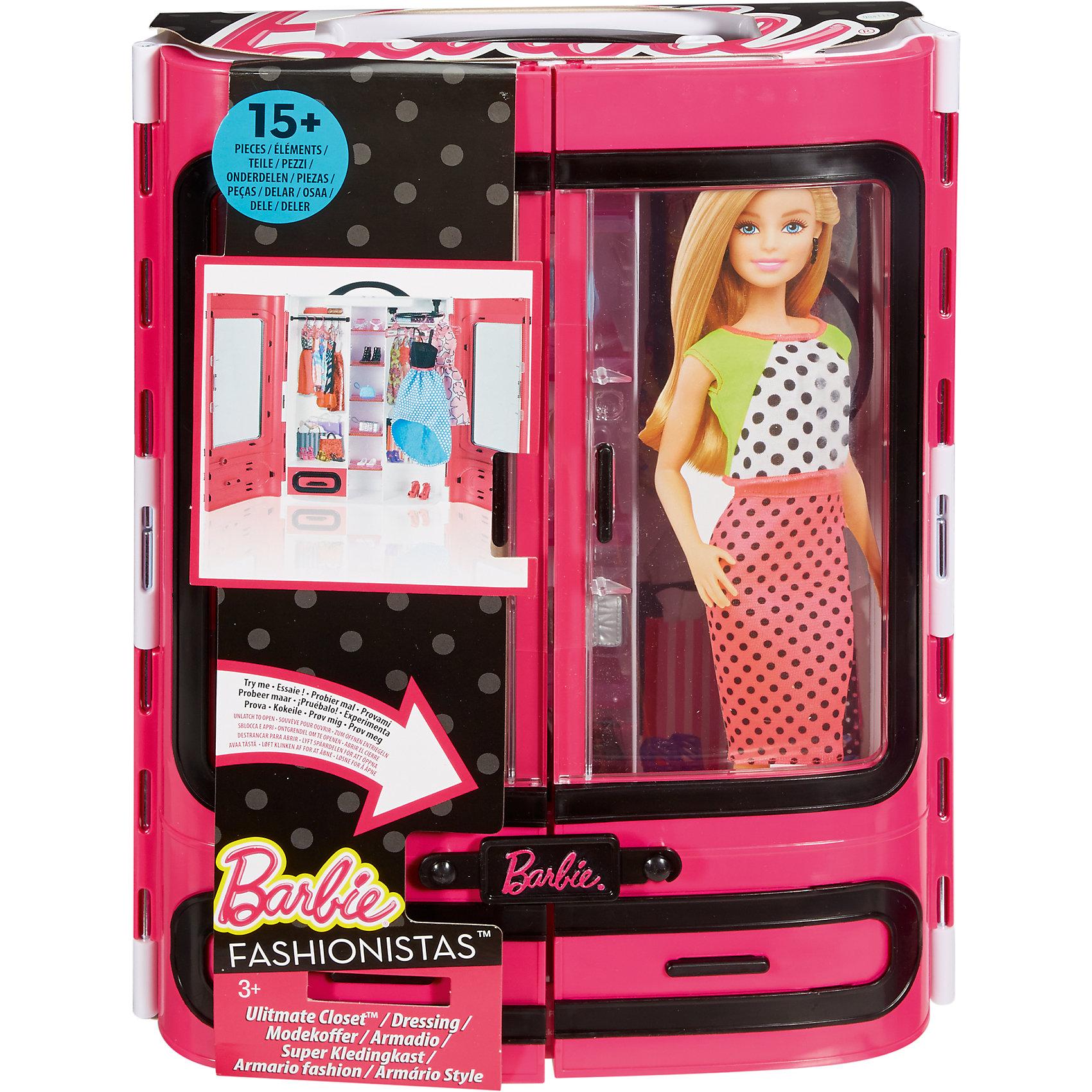 """Мебель для куклы Barbie """"Шкаф модниц"""", розовый от myToys"""