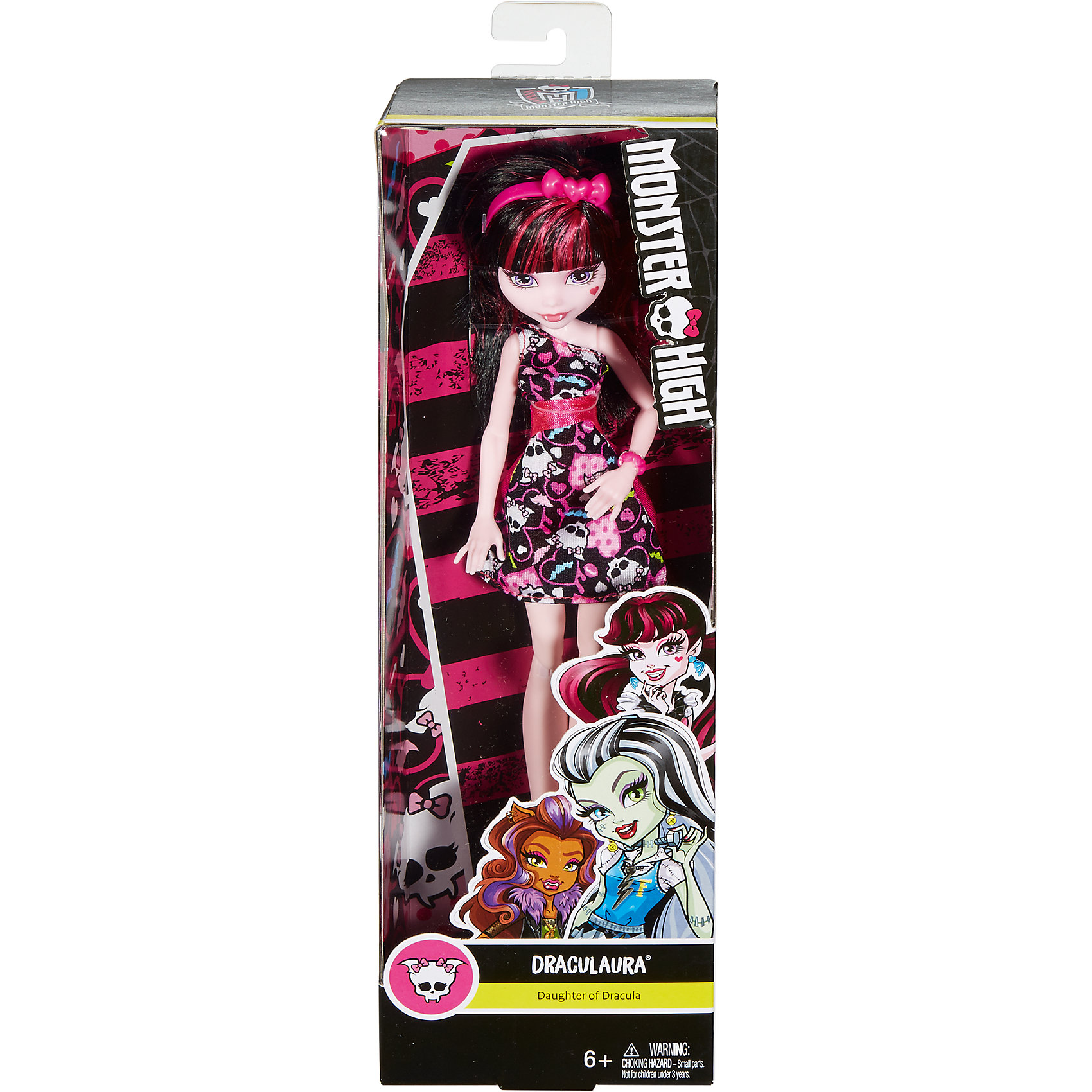 ����� ����������, Monster High (Mattel)