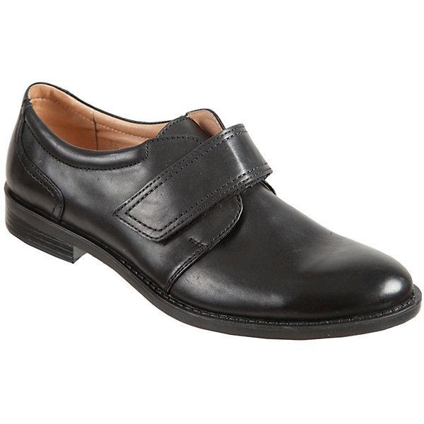 Полуботинки для мальчика GulliverОбувь<br>Полуботинки для мальчика от известного бренда Gulliver<br>Выбрать ботинки в школу - задача не из простых! Они должны выглядеть стильно и соответствовать необходимым стандартам качества. Черные школьные ботинки из натуральной кожи - то, что нужно! Удобные, красивые, практичные, они придутся ученику по вкусу. Застежка на липучке сэкономит время ученика при сборах в школу.<br>Состав: верх: кожа; подкладка: кожа/ текстиль; подошва: ТЭП<br><br>Ширина мм: 262<br>Глубина мм: 176<br>Высота мм: 97<br>Вес г: 427<br>Цвет: черный<br>Возраст от месяцев: 144<br>Возраст до месяцев: 156<br>Пол: Мужской<br>Возраст: Детский<br>Размер: 36,33,32,34,35,37<br>SKU: 4767302