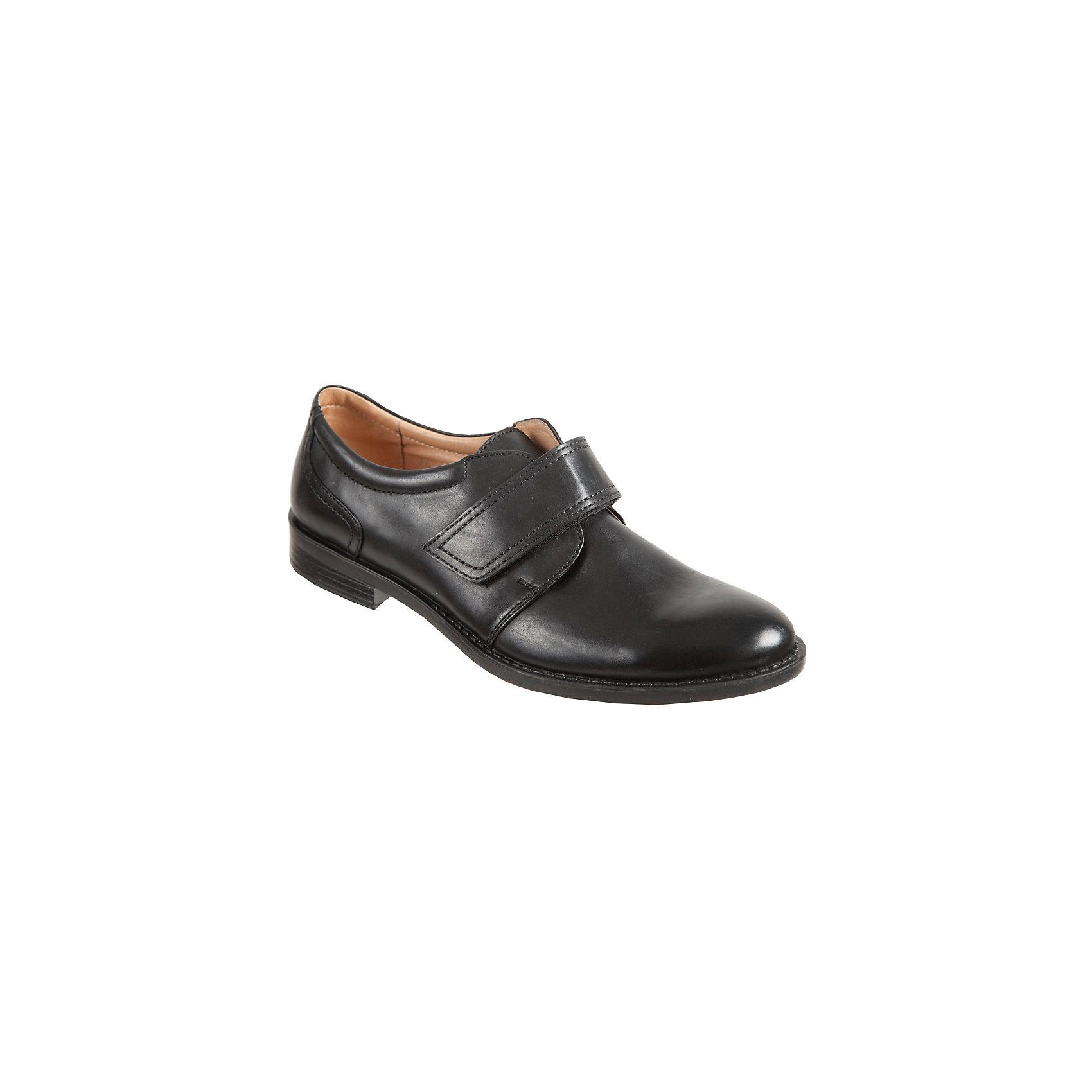 Полуботинки для мальчика GulliverПолуботинки для мальчика от известного бренда Gulliver<br>Выбрать ботинки в школу - задача не из простых! Они должны выглядеть стильно и соответствовать необходимым стандартам качества. Черные школьные ботинки из натуральной кожи - то, что нужно! Удобные, красивые, практичные, они придутся ученику по вкусу. Застежка на липучке сэкономит время ученика при сборах в школу.<br>Состав: верх: кожа; подкладка: кожа/ текстиль; подошва: ТЭП<br><br>Ширина мм: 262<br>Глубина мм: 176<br>Высота мм: 97<br>Вес г: 427<br>Цвет: черный<br>Возраст от месяцев: 144<br>Возраст до месяцев: 156<br>Пол: Мужской<br>Возраст: Детский<br>Размер: 36,35,34,33,37,32<br>SKU: 4767302