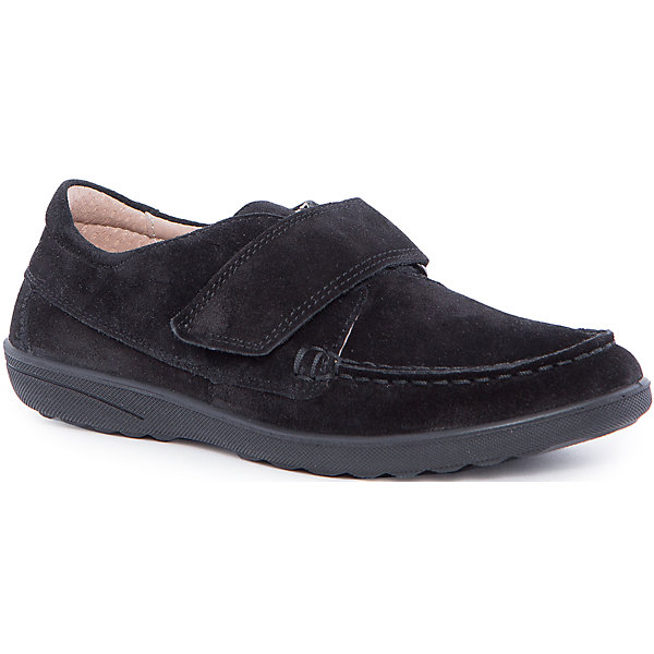 Полуботинки для мальчика GulliverОбувь<br>Полуботинки для мальчика от известного бренда Gulliver<br>Выбрать ботинки в школу - задача не из простых! Они должны выглядеть стильно и соответствовать необходимым стандартам качества. Черные школьные ботинки из нубука - то, что нужно! Удобные и практичные, они отлично подойдут для улицы, а также станут оптимальным решением в качестве сменной обуви. Застежка на липучке сэкономит ценное время ученика.<br>Состав: верх: спилок; подкладка: кожа/ текстиль; подошва: полиуретан<br><br>Ширина мм: 262<br>Глубина мм: 176<br>Высота мм: 97<br>Вес г: 427<br>Цвет: черный<br>Возраст от месяцев: 96<br>Возраст до месяцев: 108<br>Пол: Мужской<br>Возраст: Детский<br>Размер: 32,33,37,36,35,34<br>SKU: 4767309